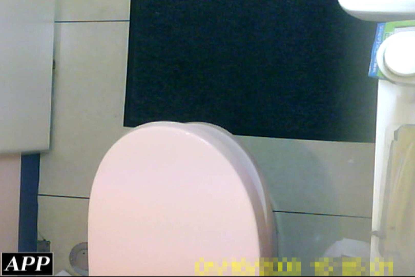3視点洗面所 vol.144 マンコエロすぎ | オマンコもろ  100PIX 96