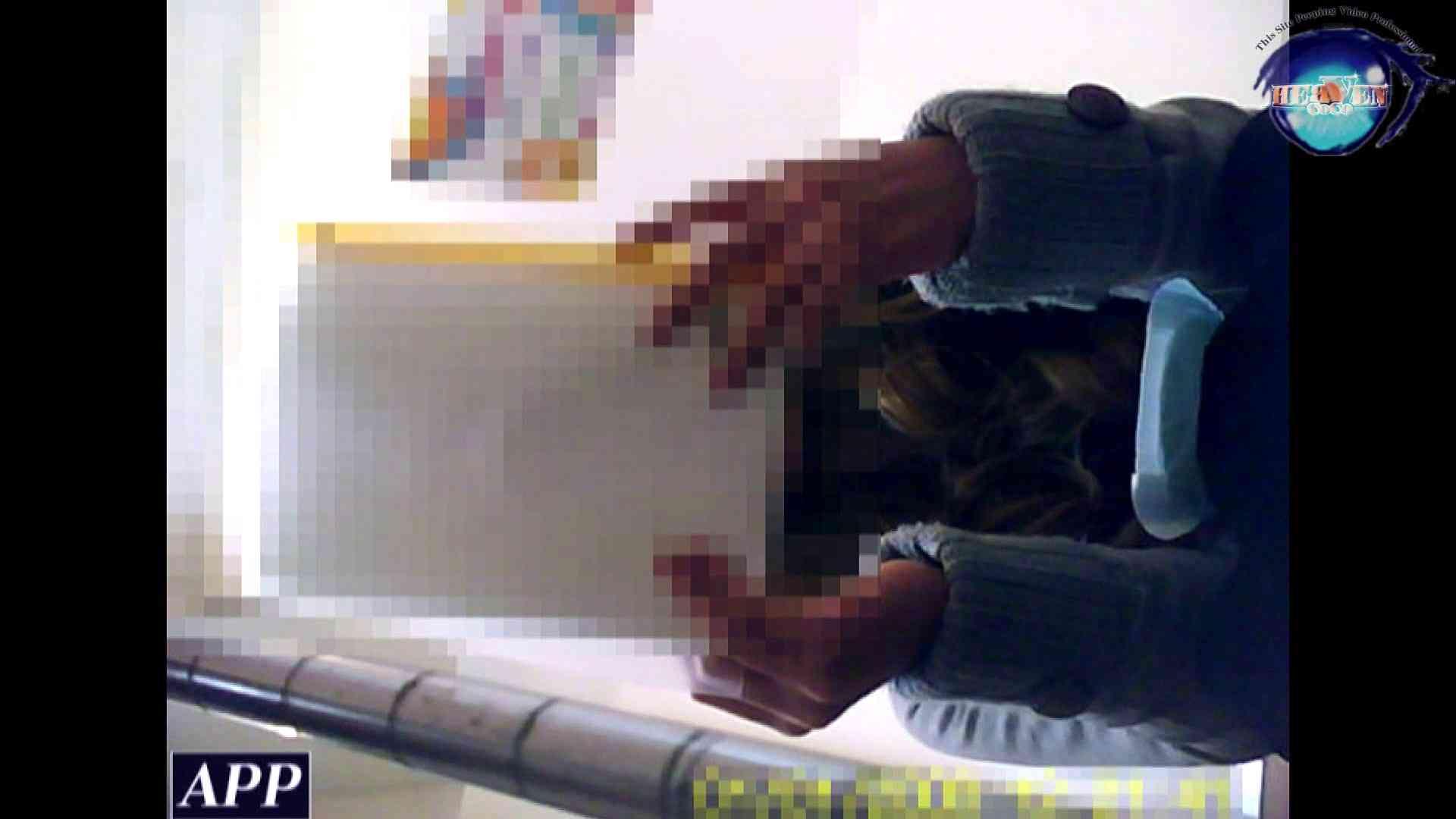 三つ目で盗撮 vol.17 オマンコもろ アダルト動画キャプチャ 108PIX 3