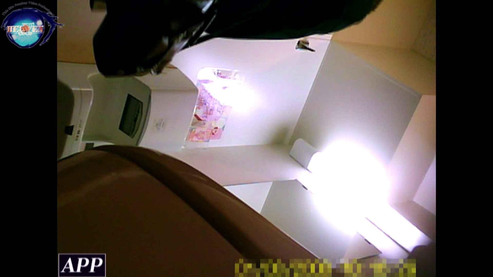 三つ目で盗撮 vol.22 盗撮シリーズ のぞき動画キャプチャ 81PIX 62