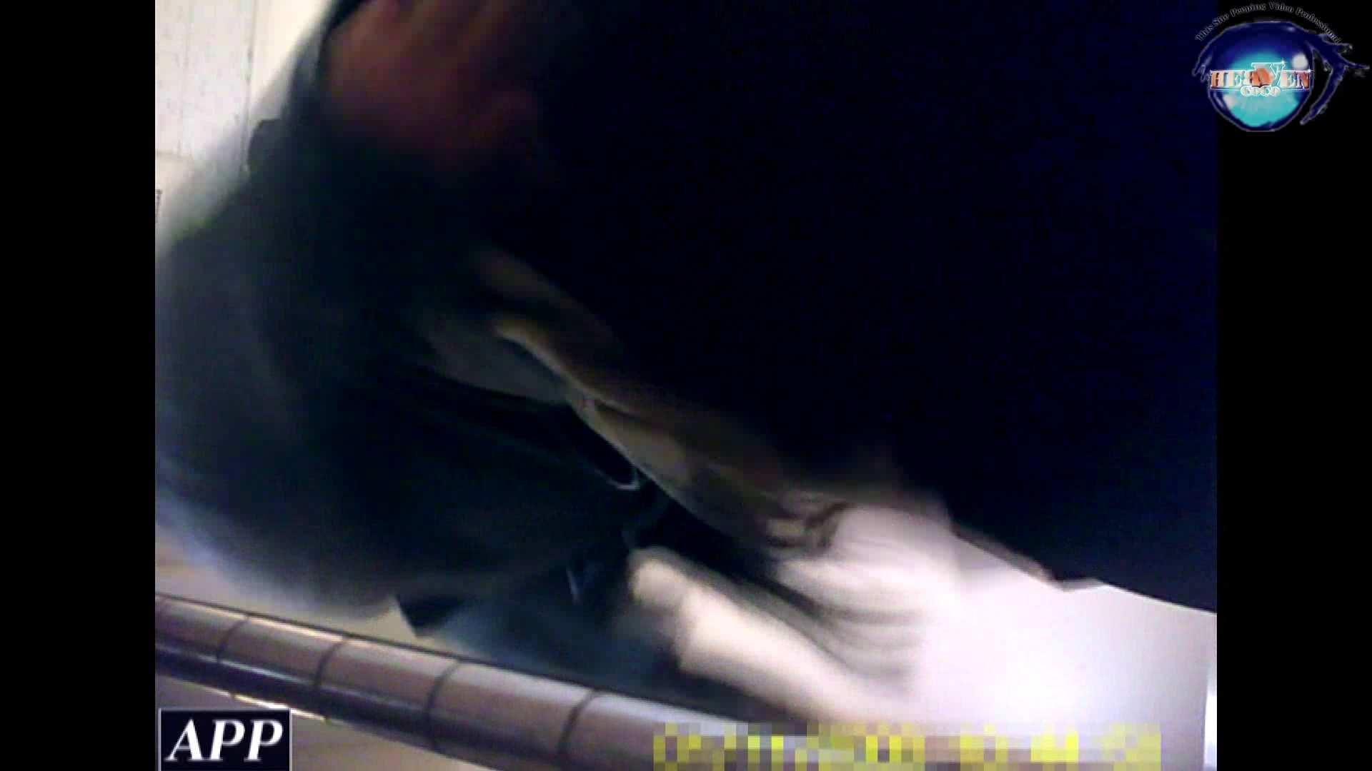 三つ目で盗撮 vol.24 オマンコもろ のぞき動画キャプチャ 105PIX 27