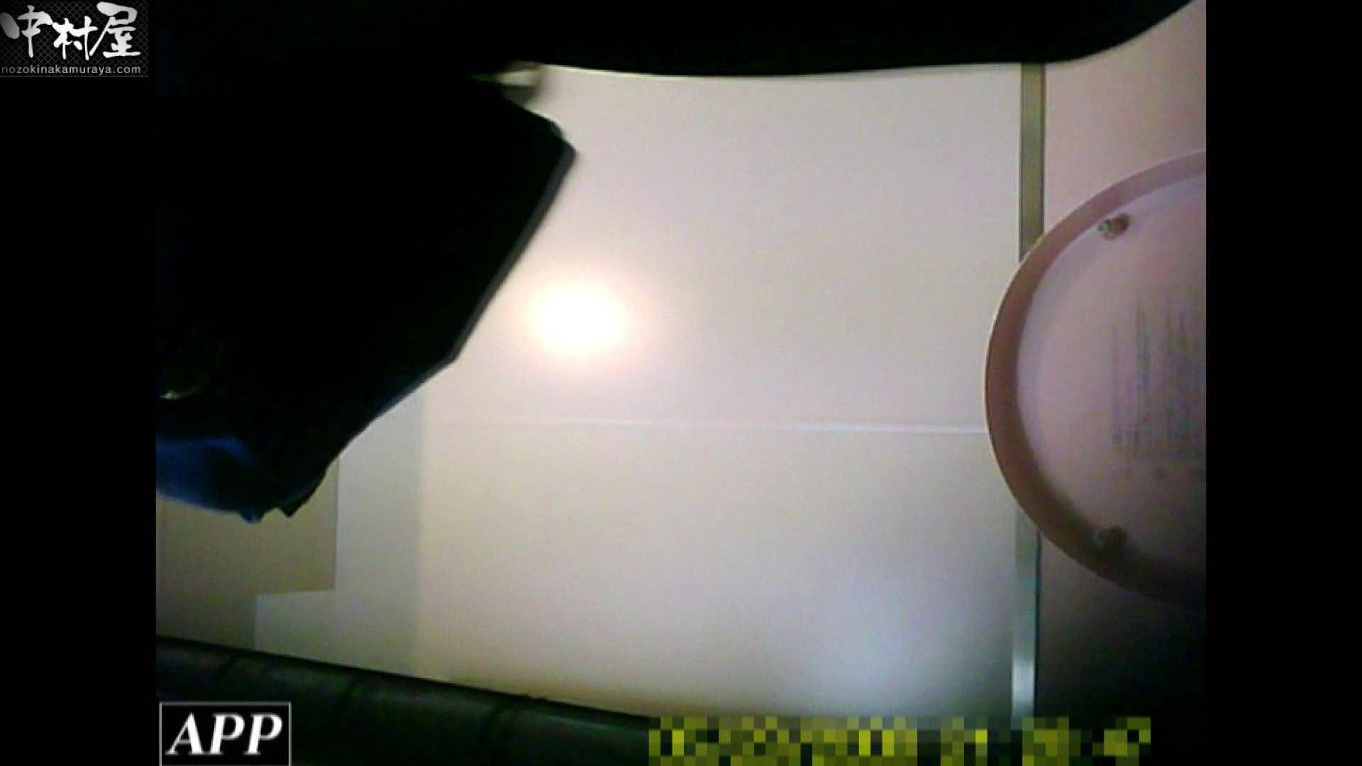 三つ目で盗撮 vol.33 オマンコもろ オマンコ無修正動画無料 76PIX 3