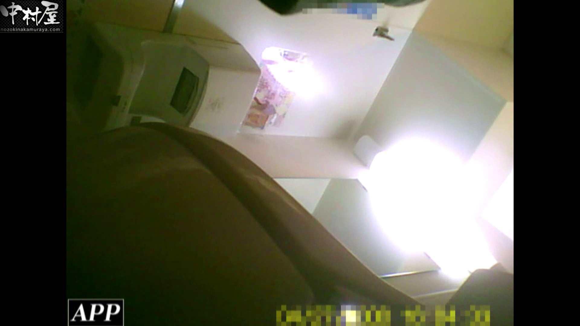 三つ目で盗撮 vol.33 オマンコもろ オマンコ無修正動画無料 76PIX 27