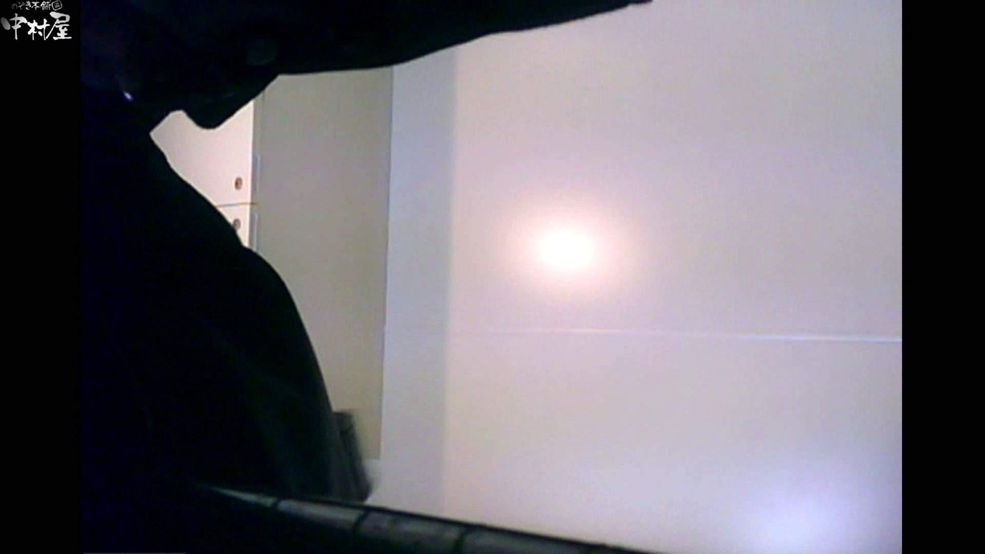 三つ目で盗撮 vol.52 オマンコもろ 盗み撮り動画 80PIX 43