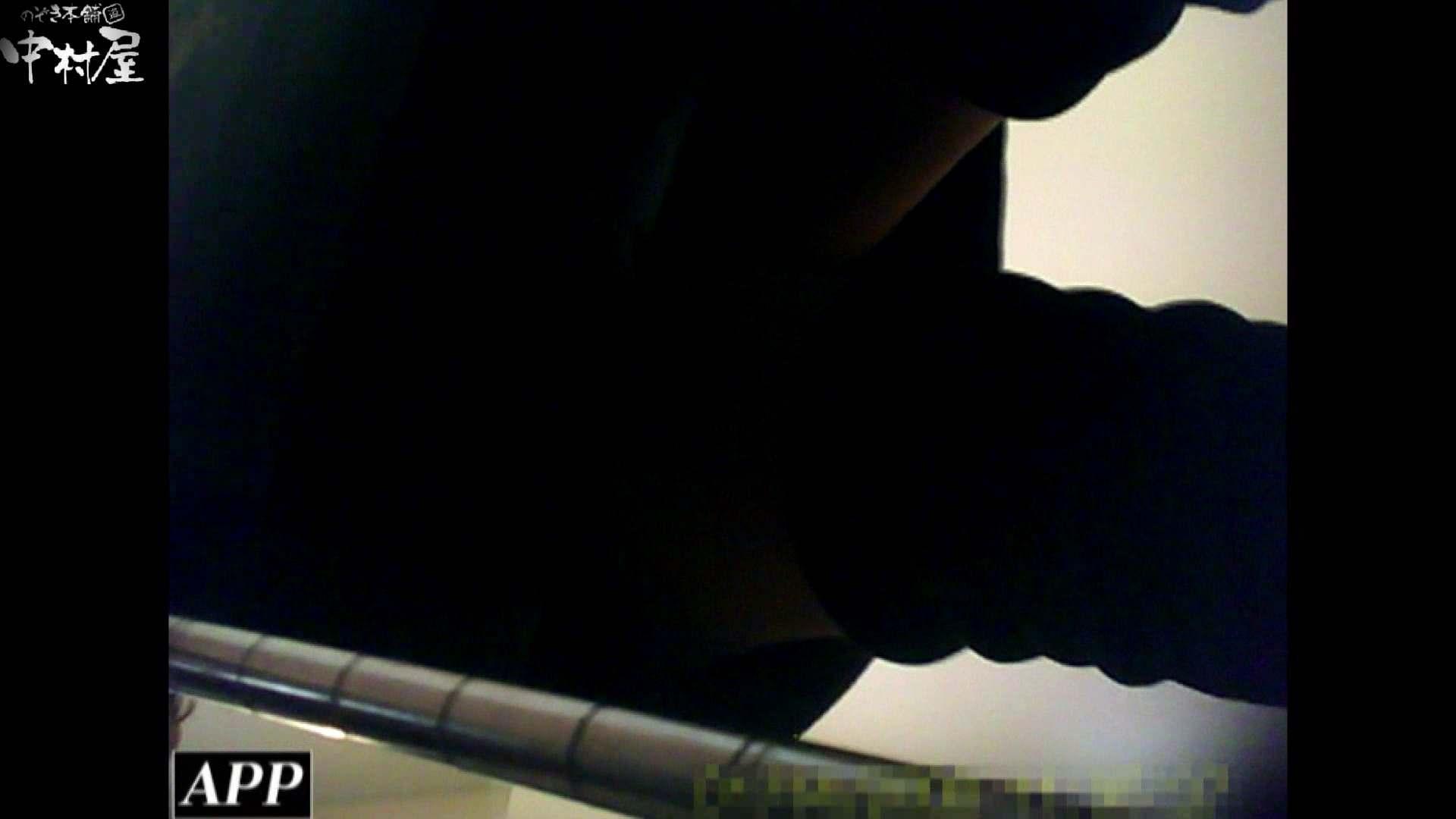 三つ目で盗撮 vol.54 盗撮シリーズ オマンコ動画キャプチャ 84PIX 30