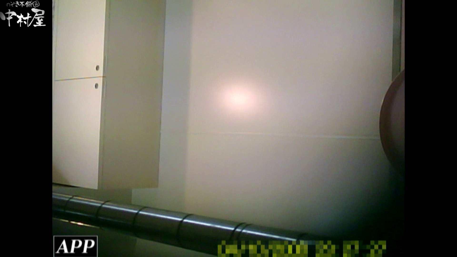 三つ目で盗撮 vol.55 マンコエロすぎ 濡れ場動画紹介 91PIX 27