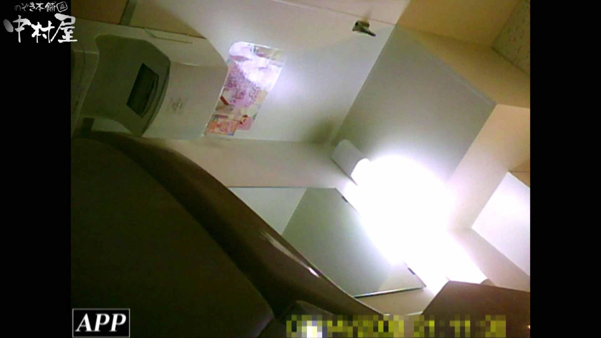 三つ目で盗撮 vol.79 オマンコもろ セックス無修正動画無料 113PIX 63