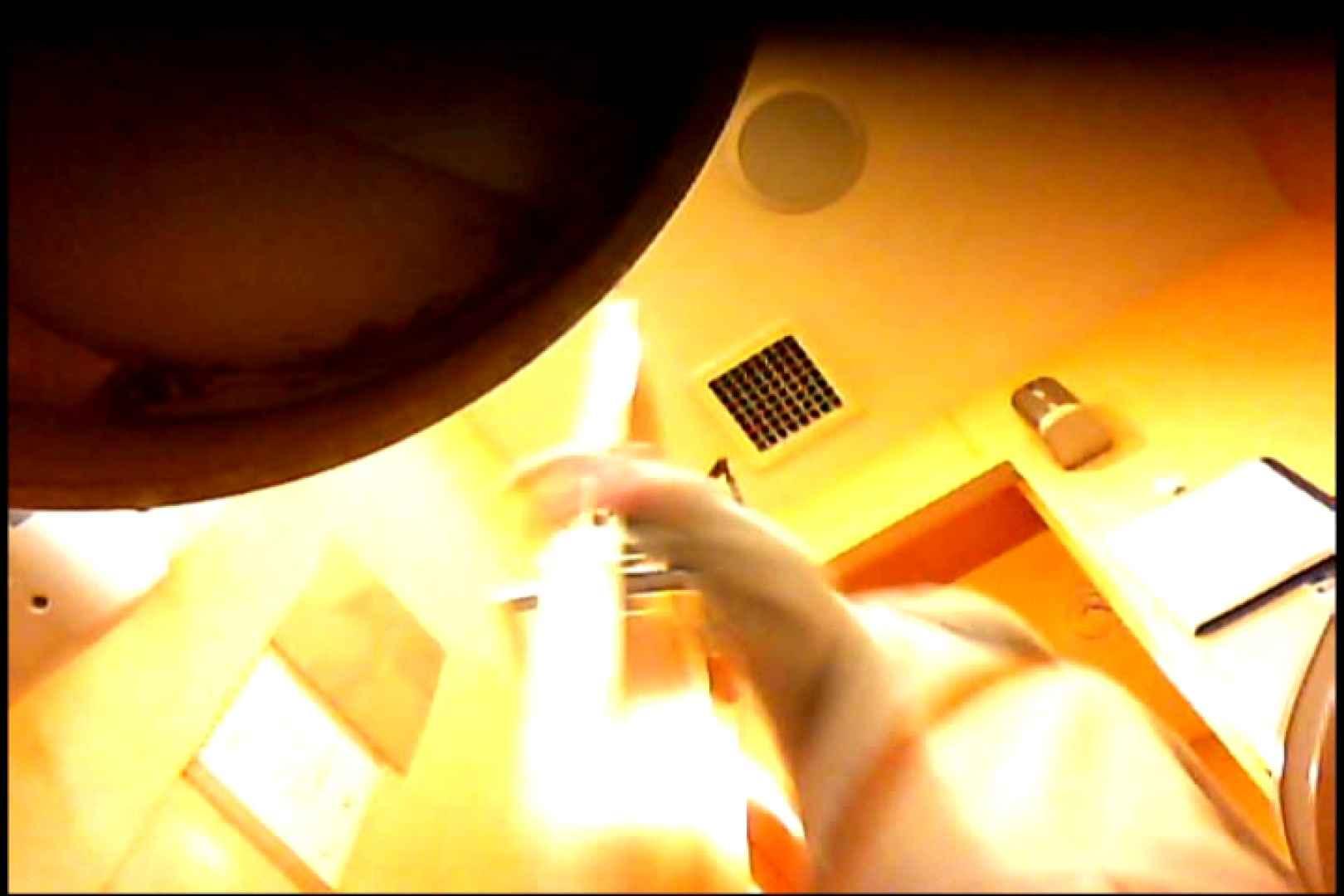 画質向上!新亀さん厠 vol.36 厠・・・ すけべAV動画紹介 94PIX 78