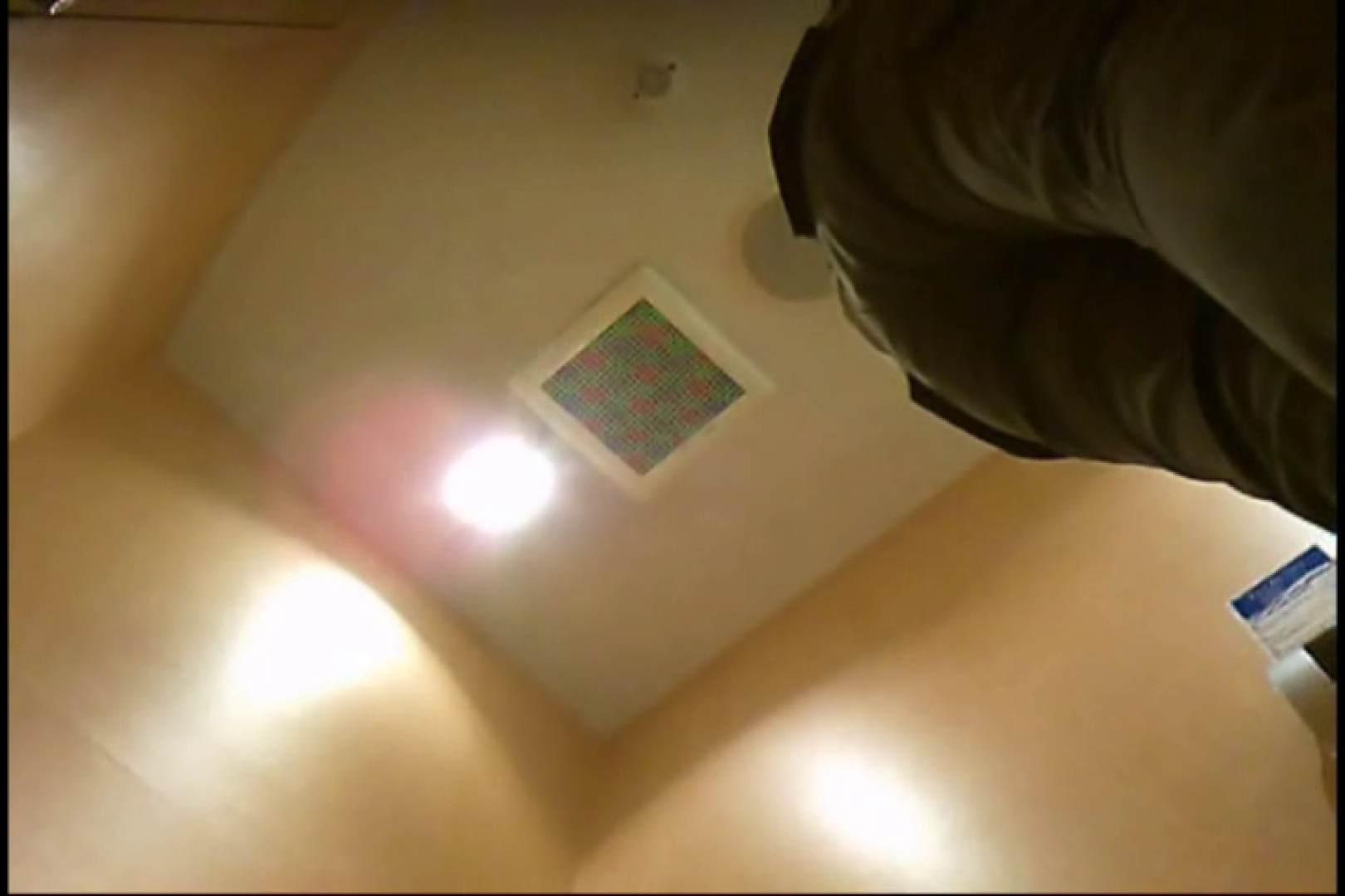 画質向上!新亀さん厠 vol.83 潜入 AV無料動画キャプチャ 94PIX 77
