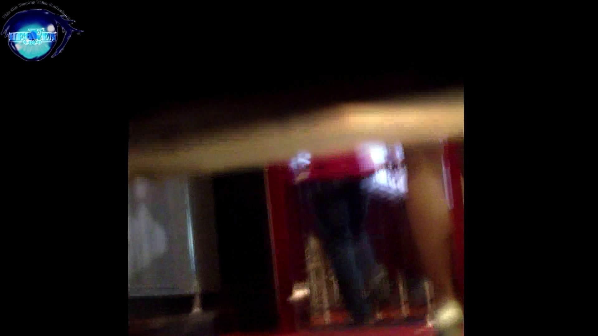 GOD HAND ファッションショッピングセンター盗撮vol.02後編 高画質 | 盗撮シリーズ  104PIX 23