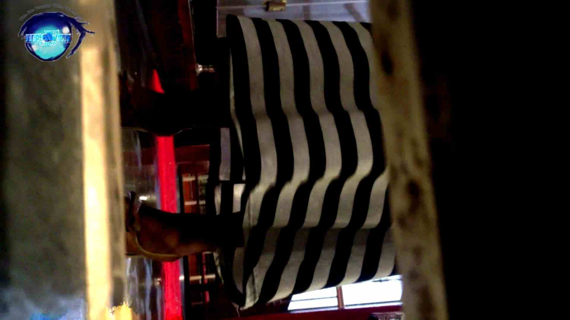 GOD HAND ファッションショッピングセンター盗撮vol.05 高画質 | 盗撮シリーズ  105PIX 31