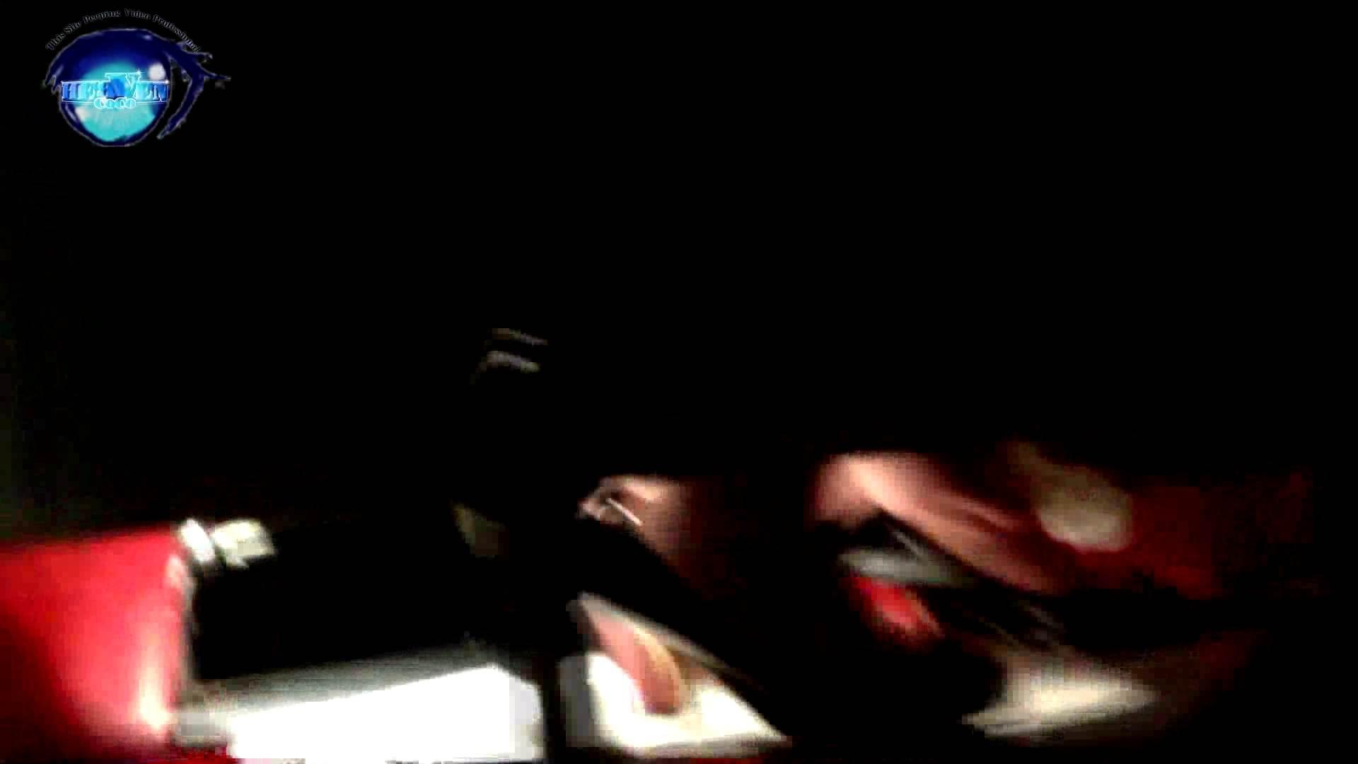 GOD HAND ファッションショッピングセンター盗撮vol.05 高画質 | 盗撮シリーズ  105PIX 55