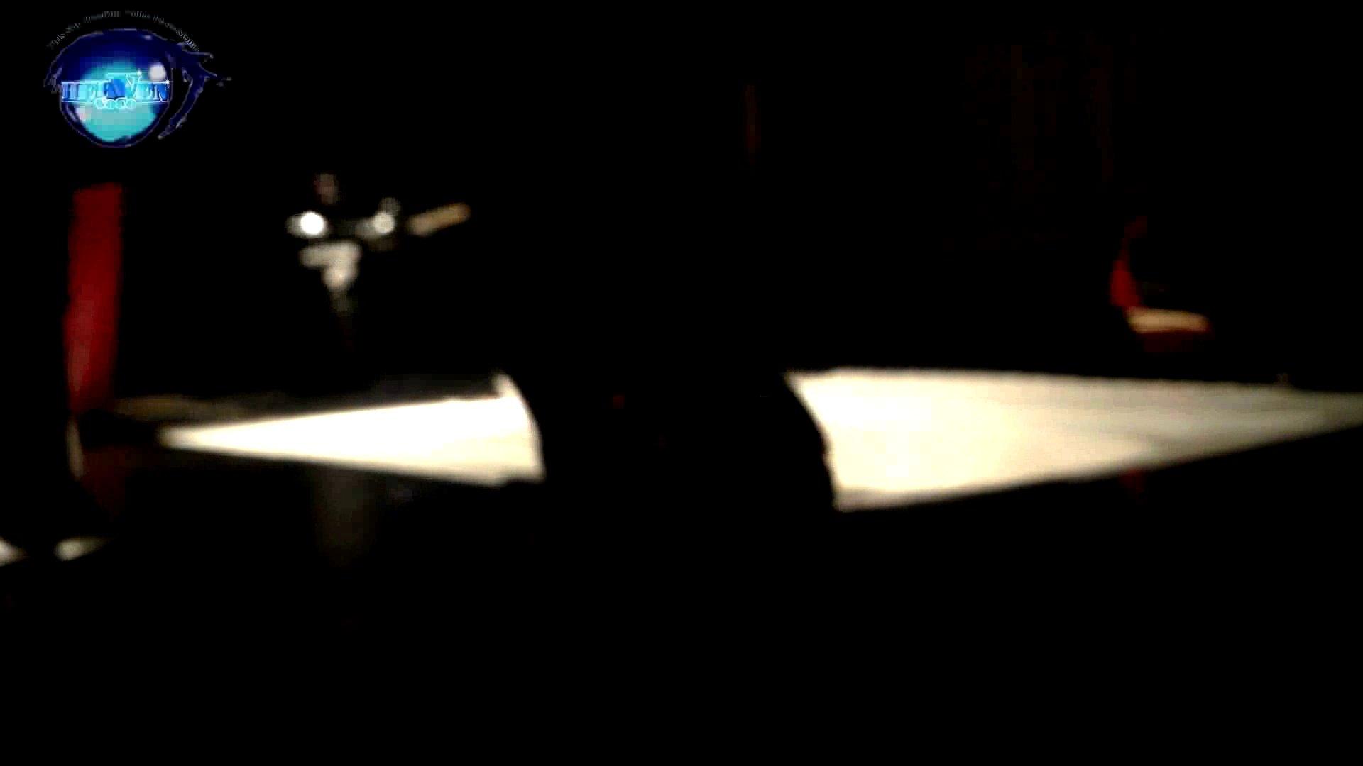 GOD HAND ファッションショッピングセンター盗撮vol.06 高画質 | 盗撮シリーズ  92PIX 7