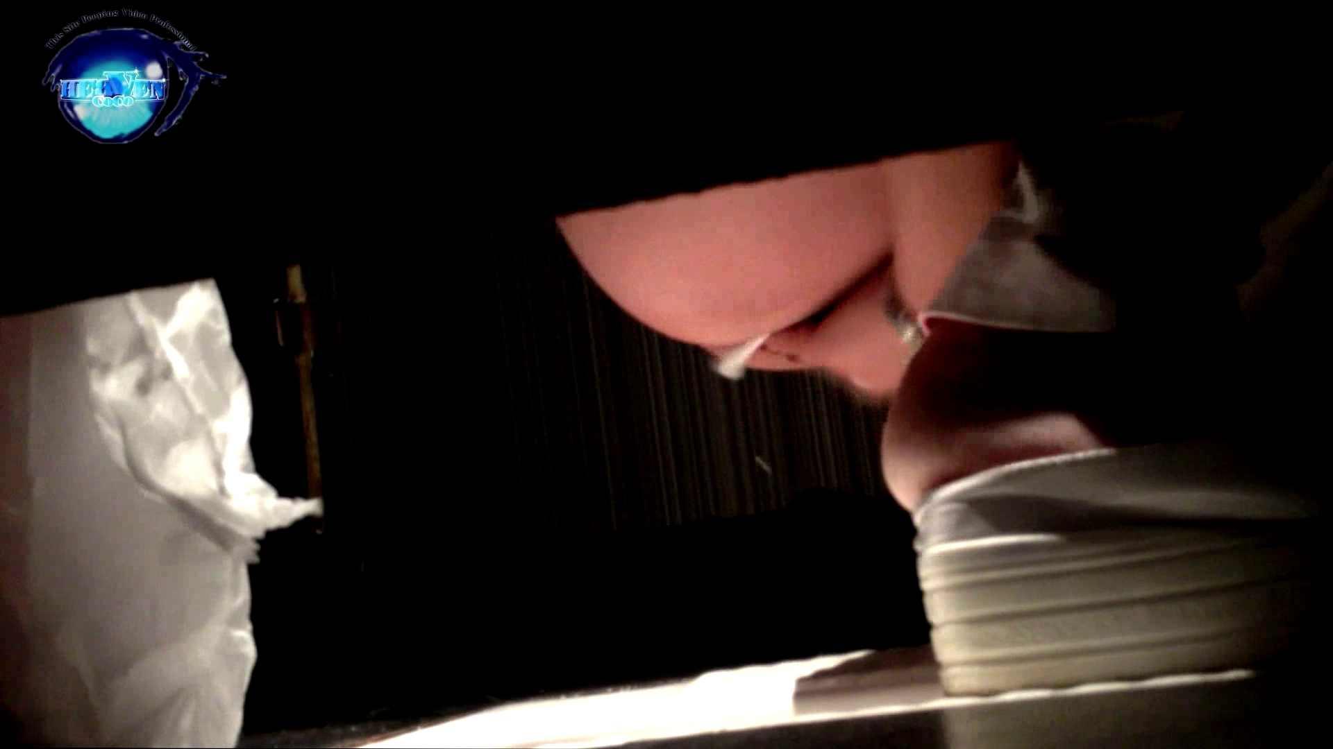 GOD HAND ファッションショッピングセンター盗撮vol.06 高画質 | 盗撮シリーズ  92PIX 21