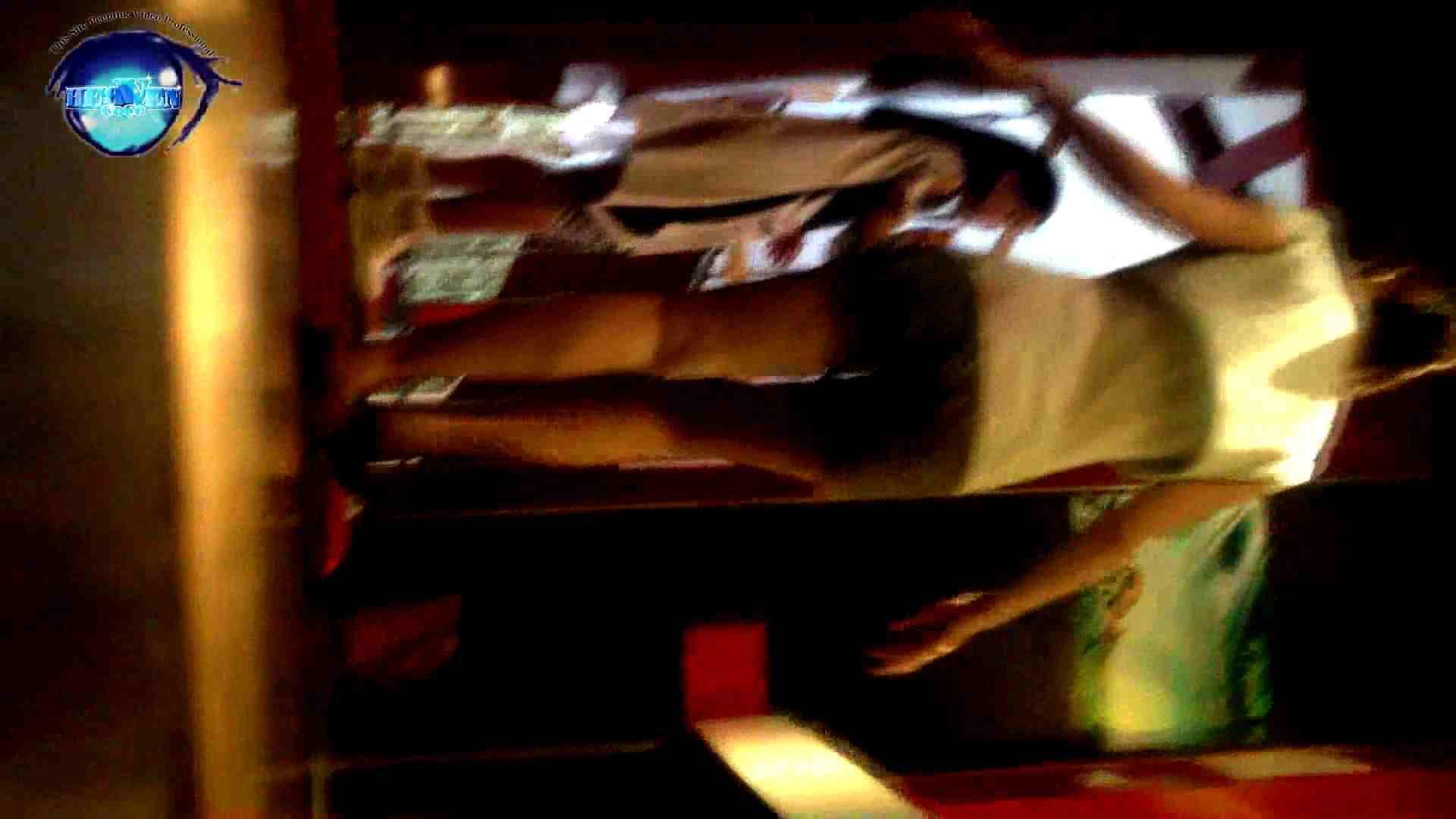 GOD HAND ファッションショッピングセンター盗撮vol.06 高画質 | 盗撮シリーズ  92PIX 43
