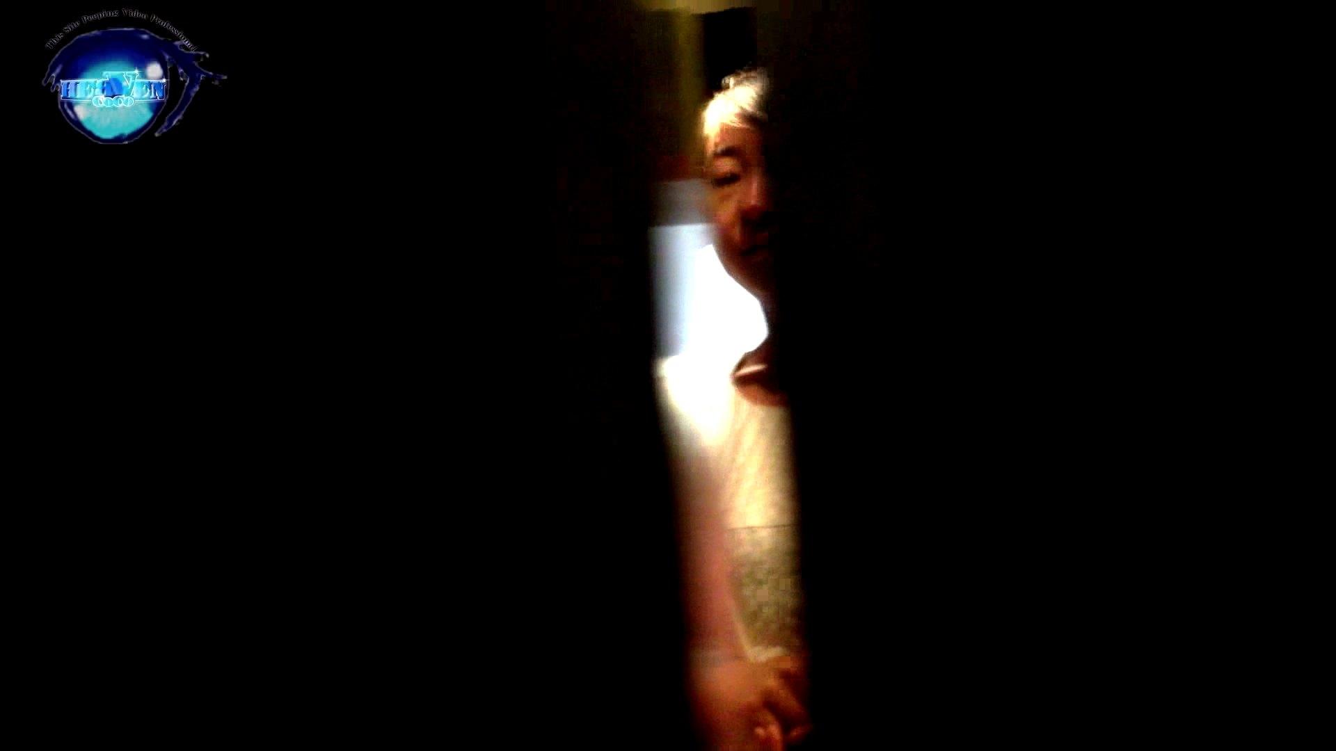GOD HAND ファッションショッピングセンター盗撮vol.06 高画質 | 盗撮シリーズ  92PIX 53