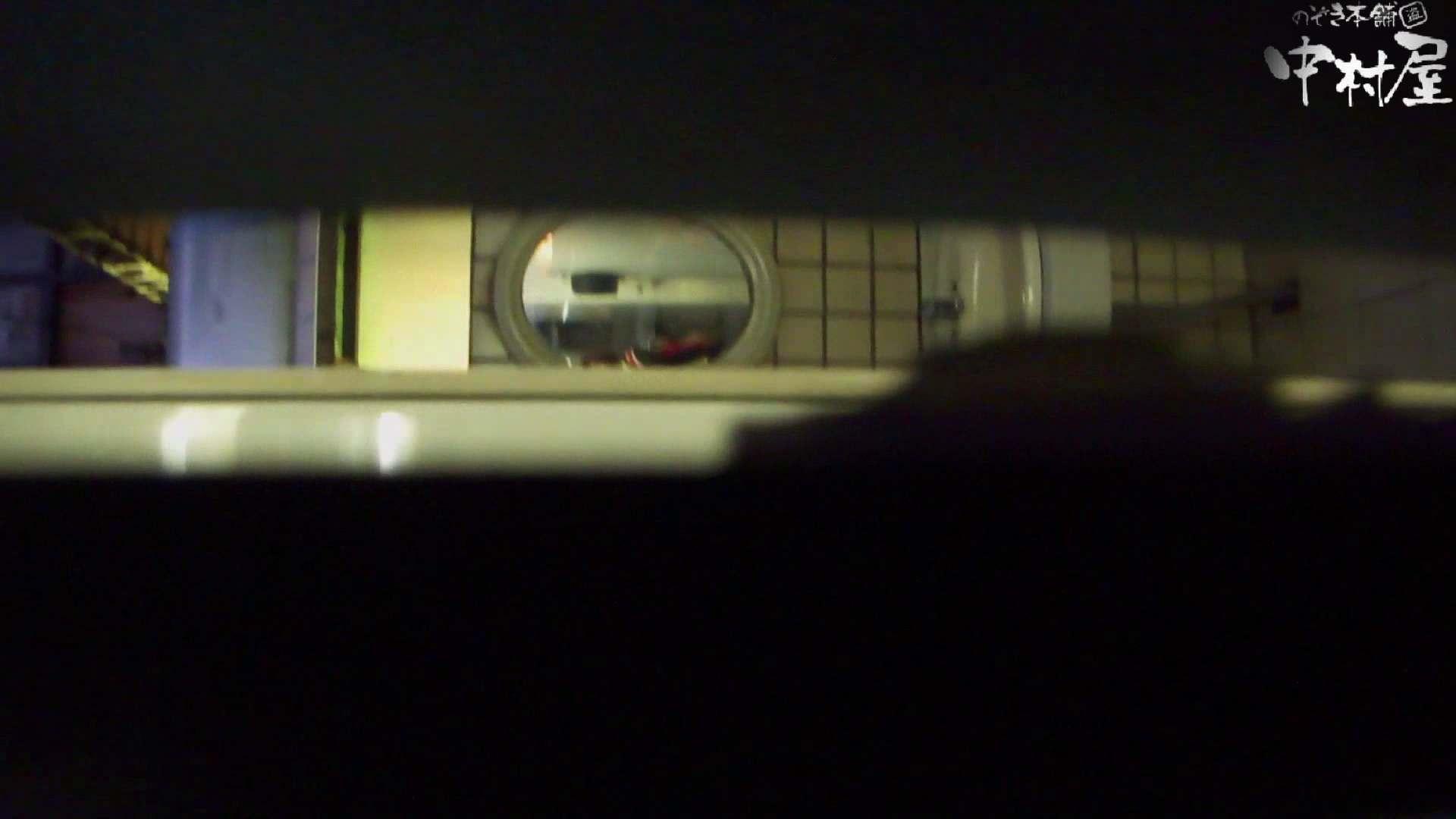 GOD HAND ファッションショッピングセンター盗撮vol.07 高画質   盗撮シリーズ  94PIX 41