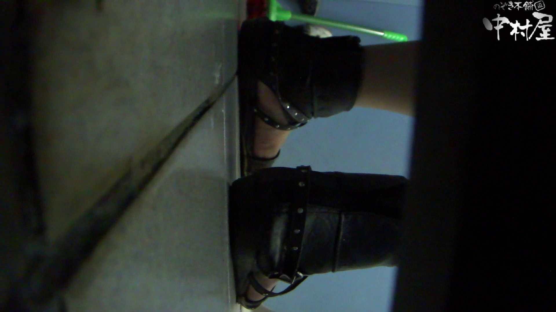 GOD HAND ファッションショッピングセンター盗撮vol.07 高画質   盗撮シリーズ  94PIX 53
