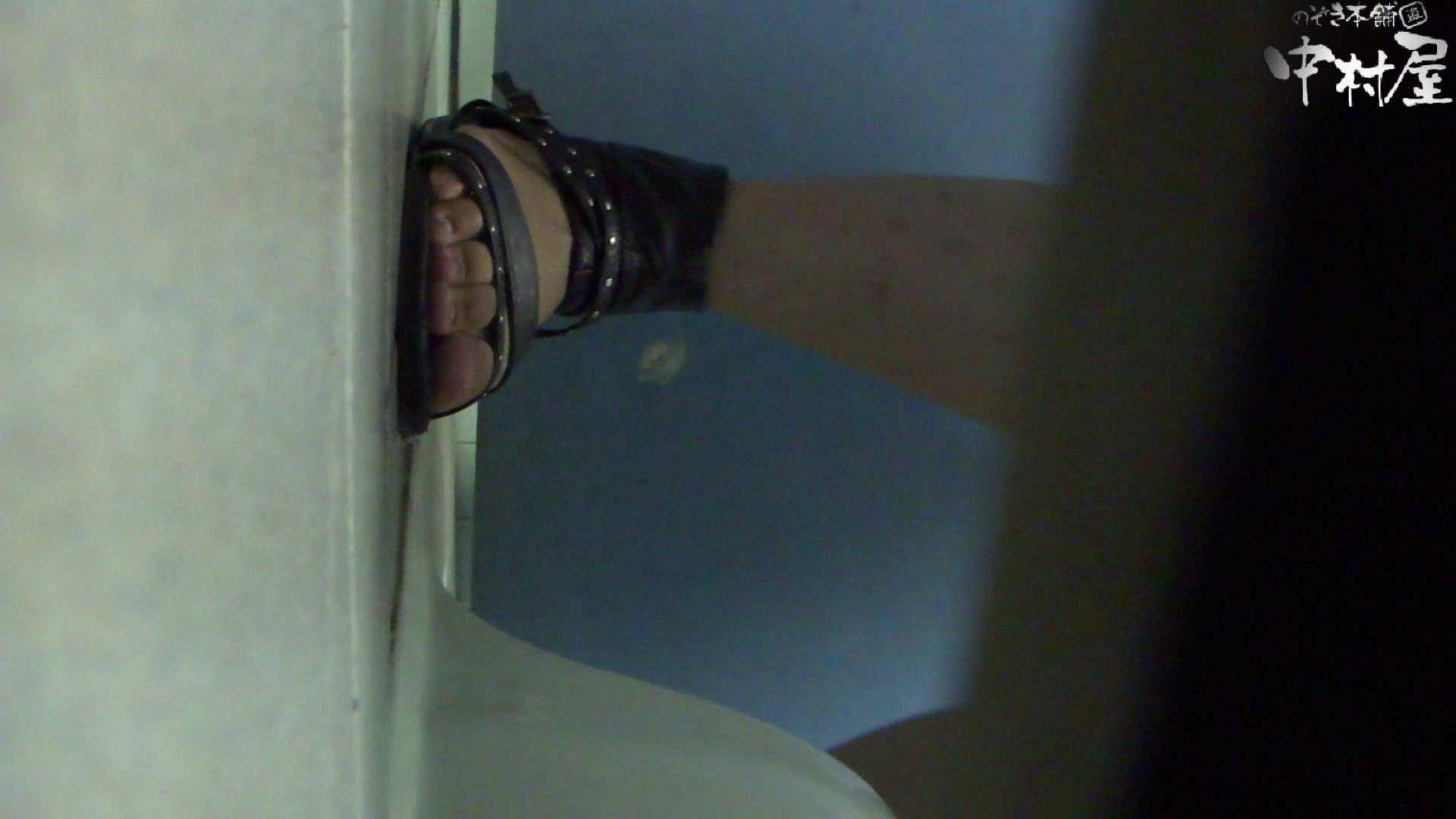 GOD HAND ファッションショッピングセンター盗撮vol.07 高画質   盗撮シリーズ  94PIX 65