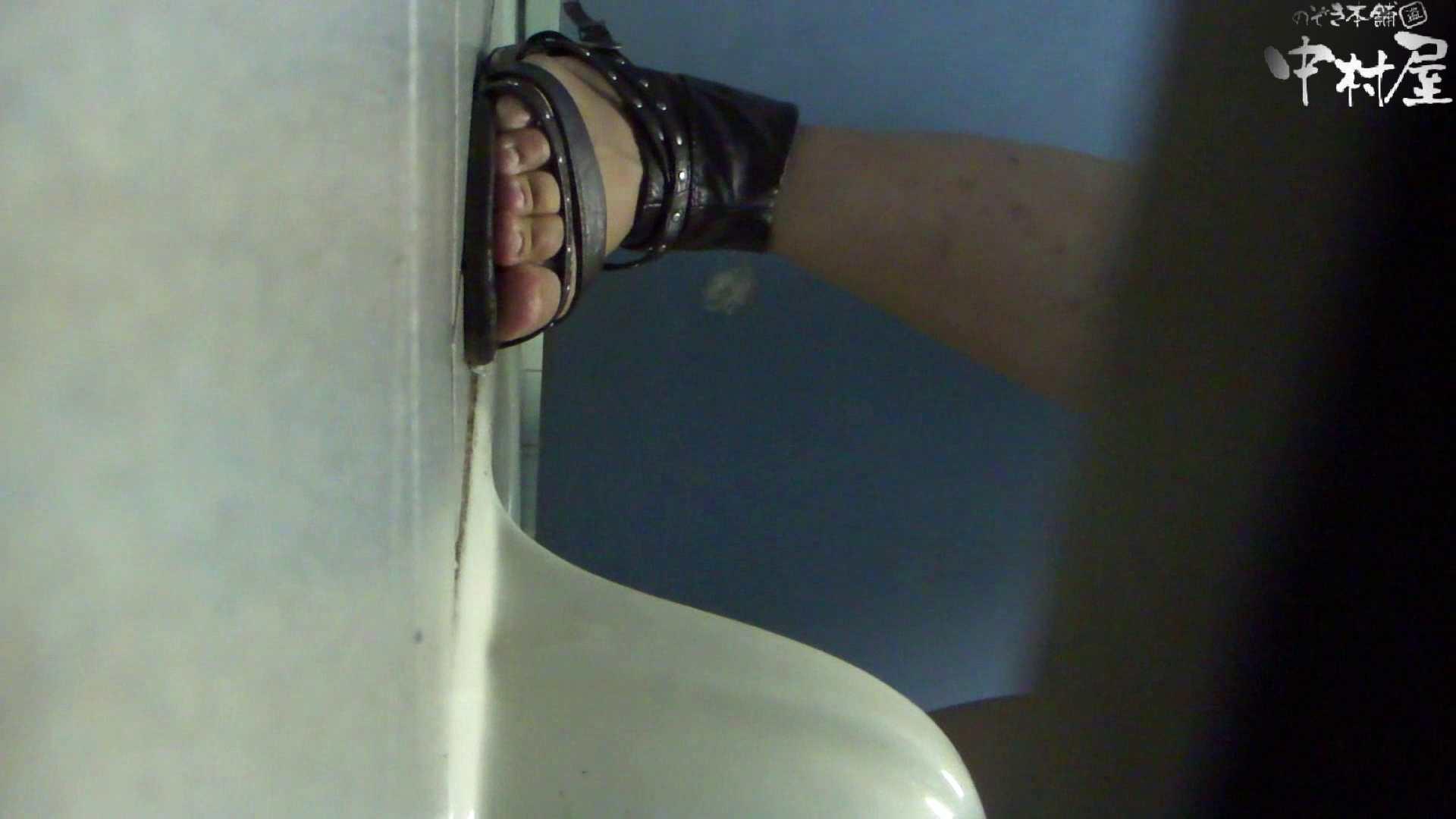 GOD HAND ファッションショッピングセンター盗撮vol.07 高画質   盗撮シリーズ  94PIX 71