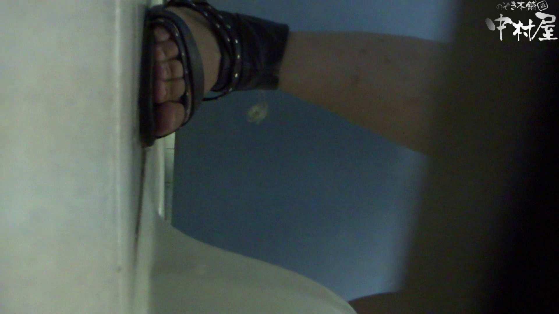 GOD HAND ファッションショッピングセンター盗撮vol.07 高画質   盗撮シリーズ  94PIX 77