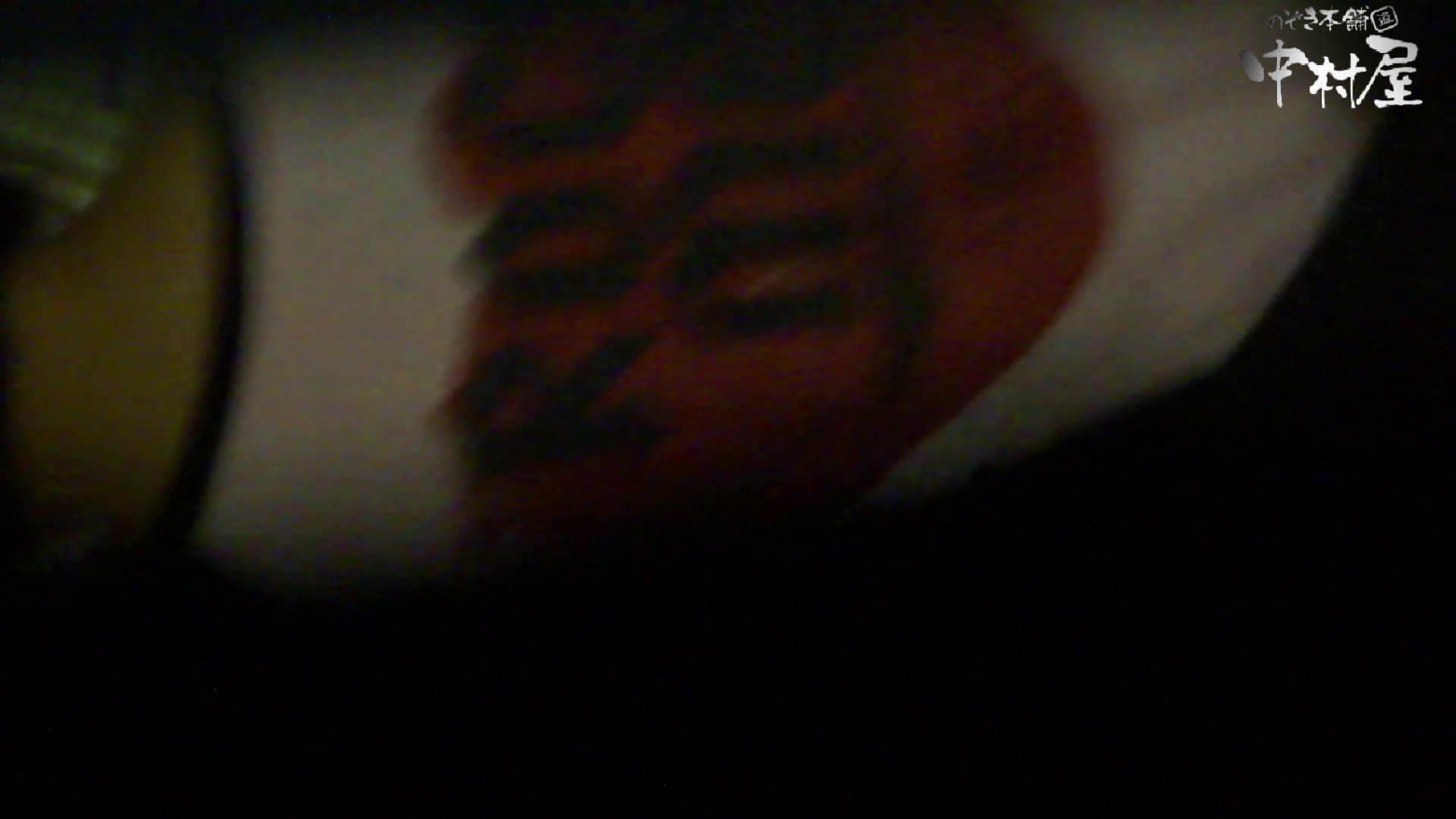 【美人が集まるファッションショッピングセンター洗面所盗SATU】ギャルのツルピカ潜入盗satu!Vol.09 潜入 | 高画質  88PIX 5