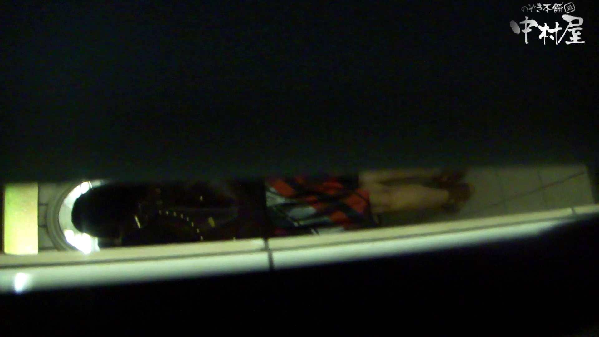【美人が集まるファッションショッピングセンター洗面所盗SATU】ギャルのツルピカ潜入盗satu!Vol.09 潜入 | 高画質  88PIX 53