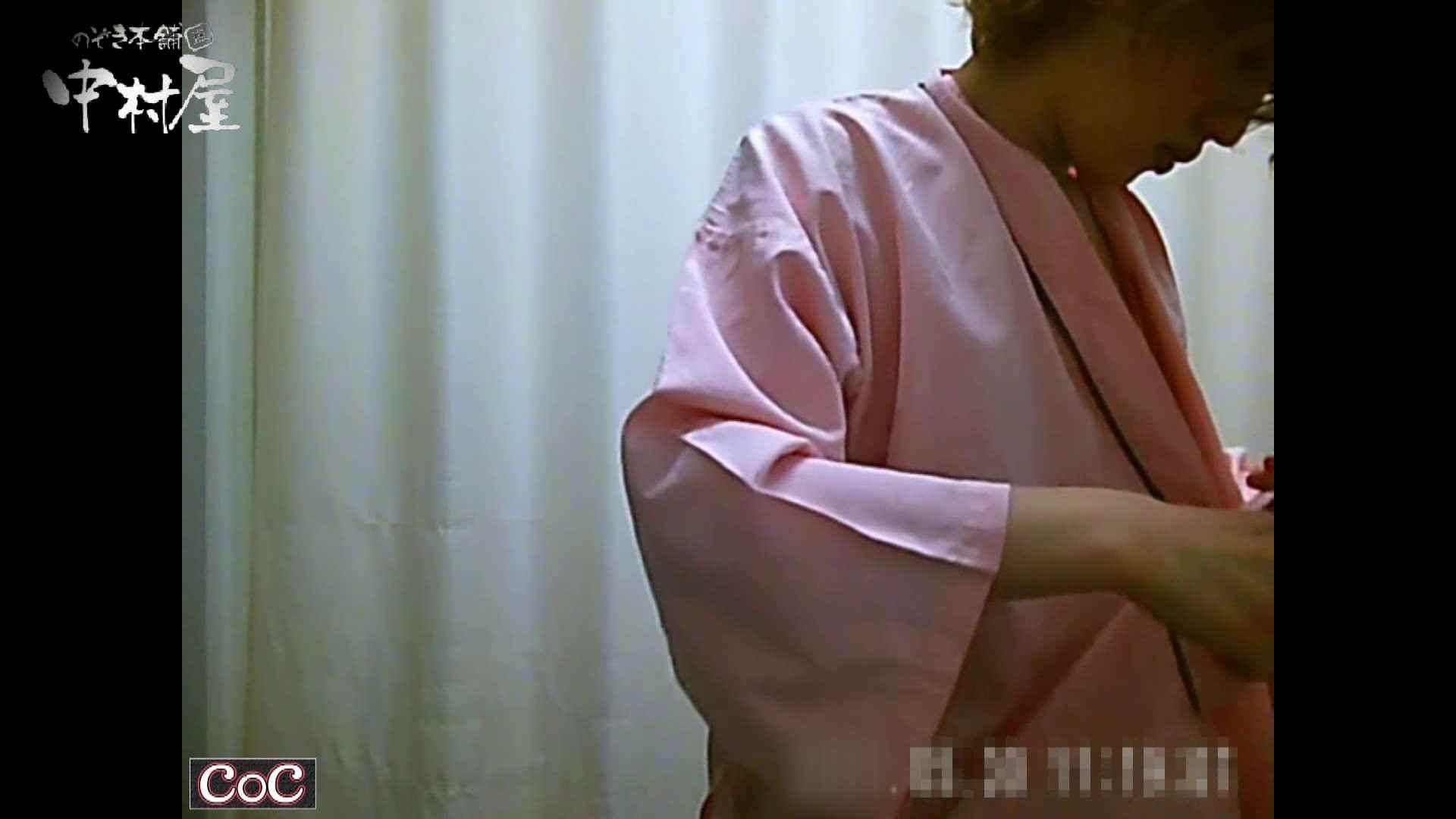 激ヤバ健康診断!着替えの一部始終.vol.01 ※本編ボカシ・目線無し 着替え われめAV動画紹介 98PIX 4