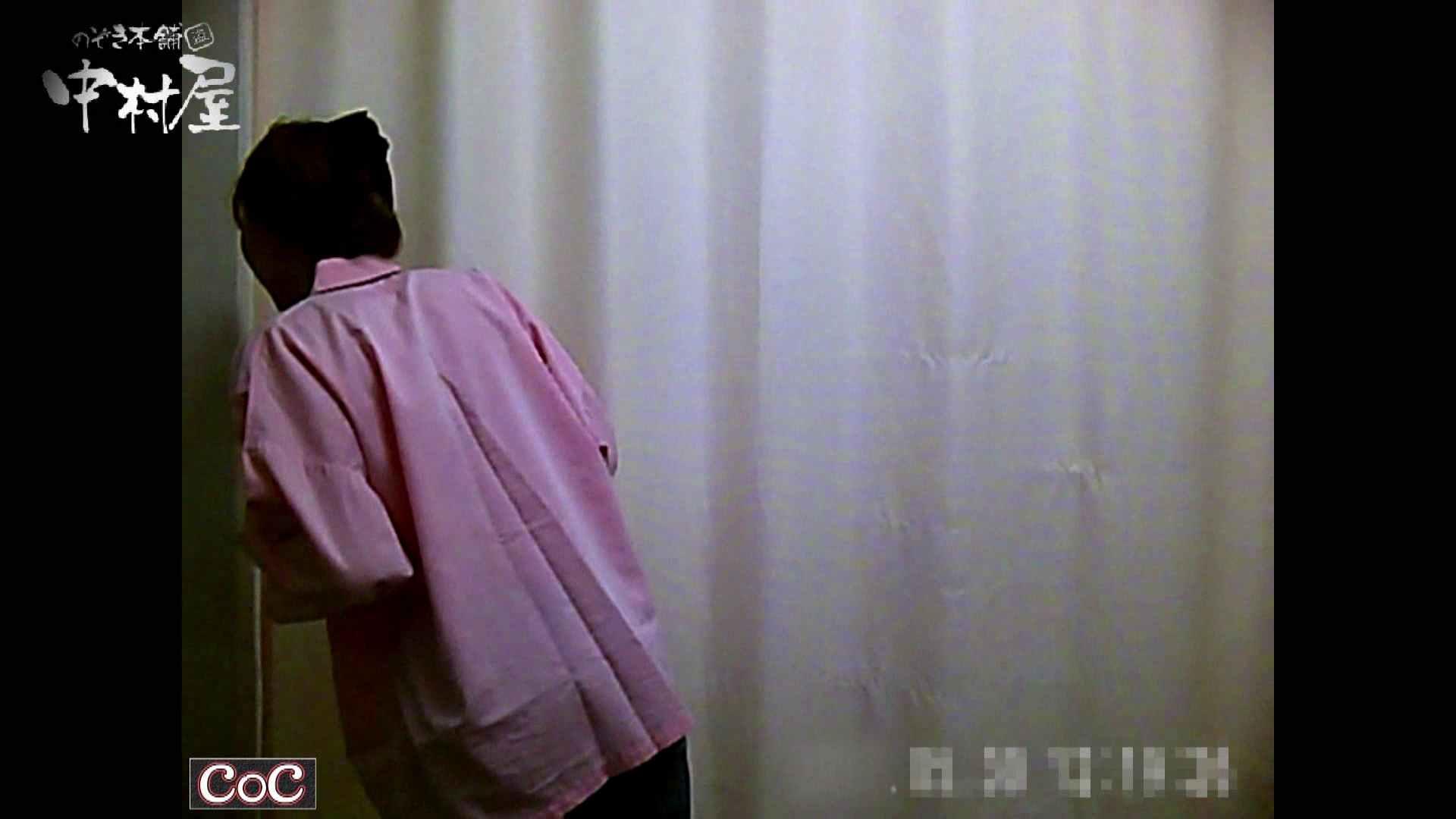 激ヤバ健康診断!着替えの一部始終.vol.01 ※本編ボカシ・目線無し 着替え われめAV動画紹介 98PIX 9
