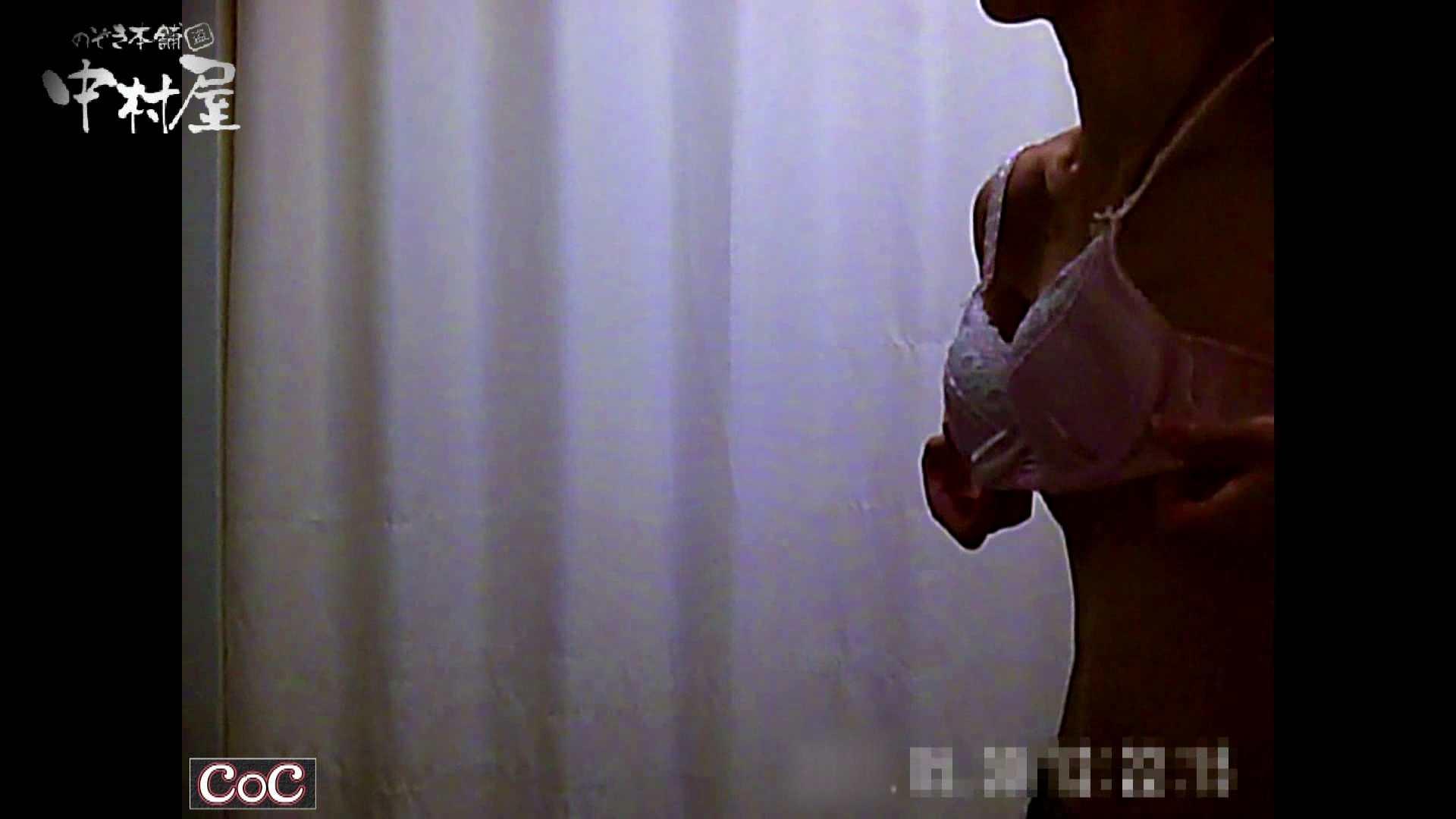 激ヤバ健康診断!着替えの一部始終.vol.01 ※本編ボカシ・目線無し 着替え われめAV動画紹介 98PIX 14