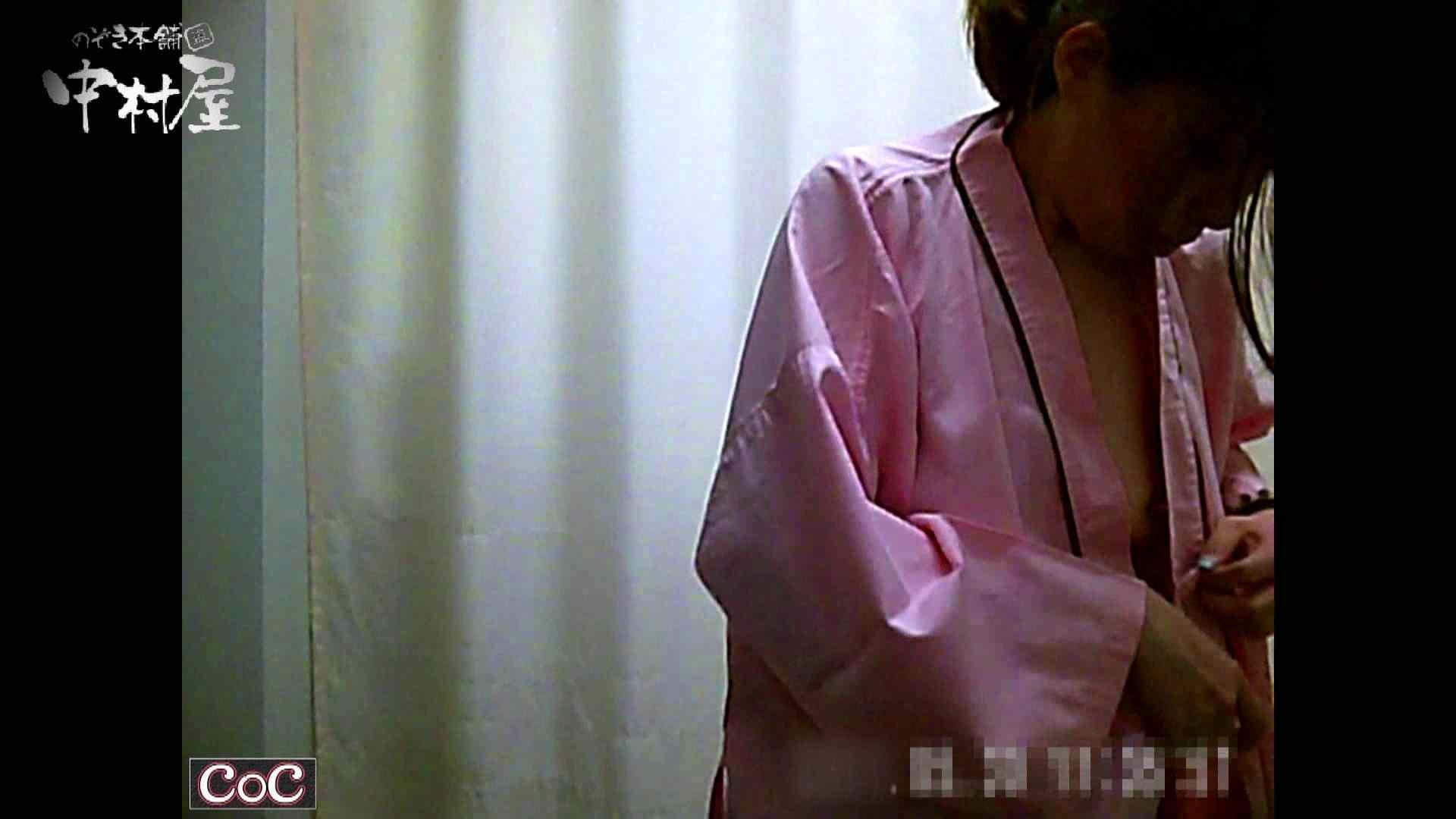 激ヤバ健康診断!着替えの一部始終.vol.01 ※本編ボカシ・目線無し 盗撮シリーズ AV動画キャプチャ 98PIX 52