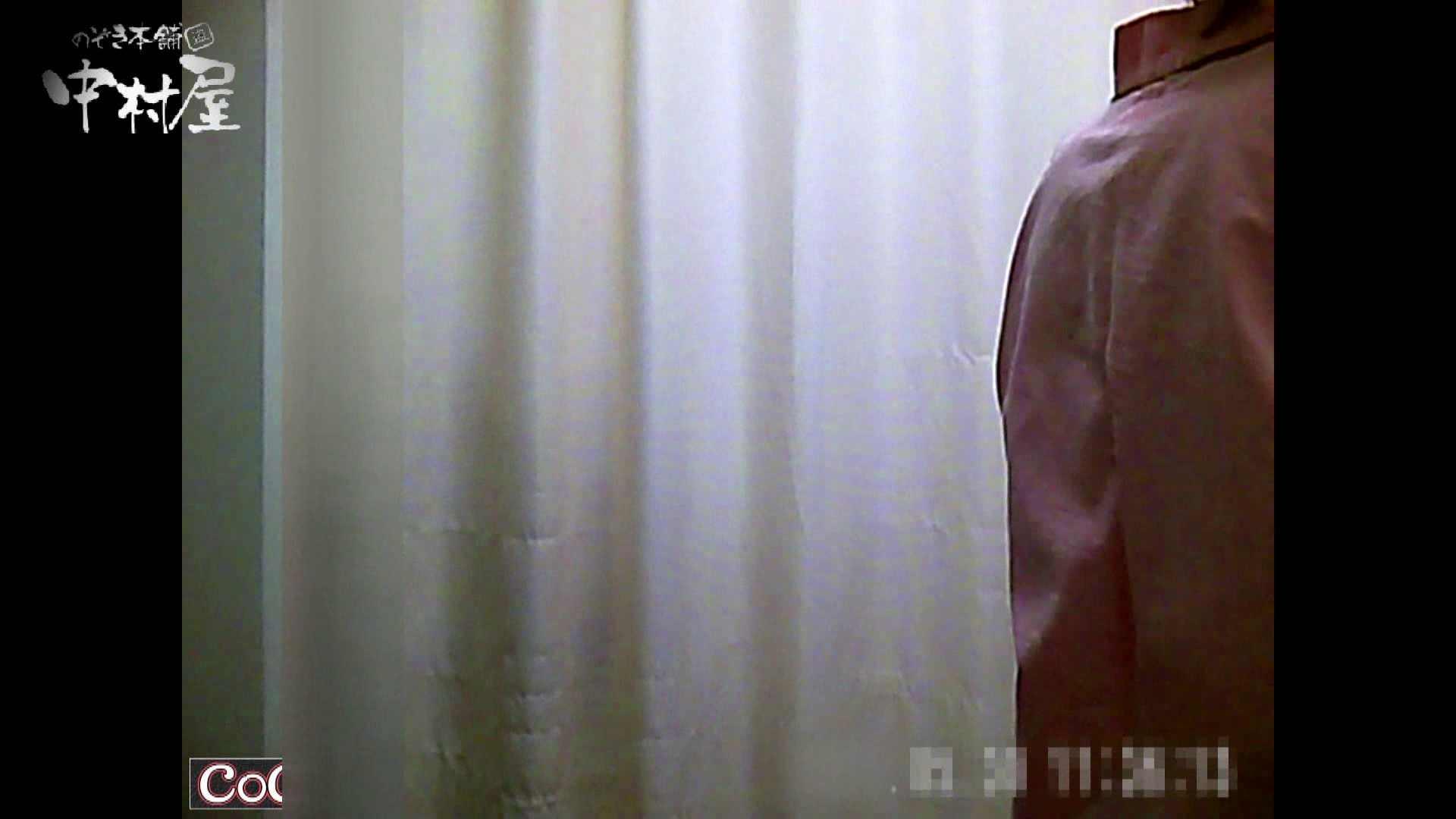 激ヤバ健康診断!着替えの一部始終.vol.01 ※本編ボカシ・目線無し 裸体  98PIX 55