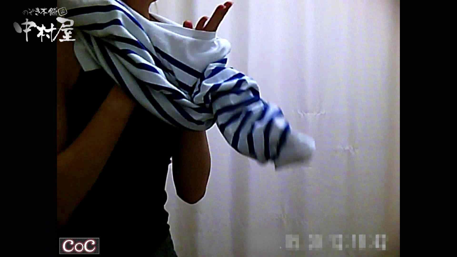 激ヤバ健康診断!着替えの一部始終.vol.01 ※本編ボカシ・目線無し 裸体 | ナースのエロ動画  98PIX 96