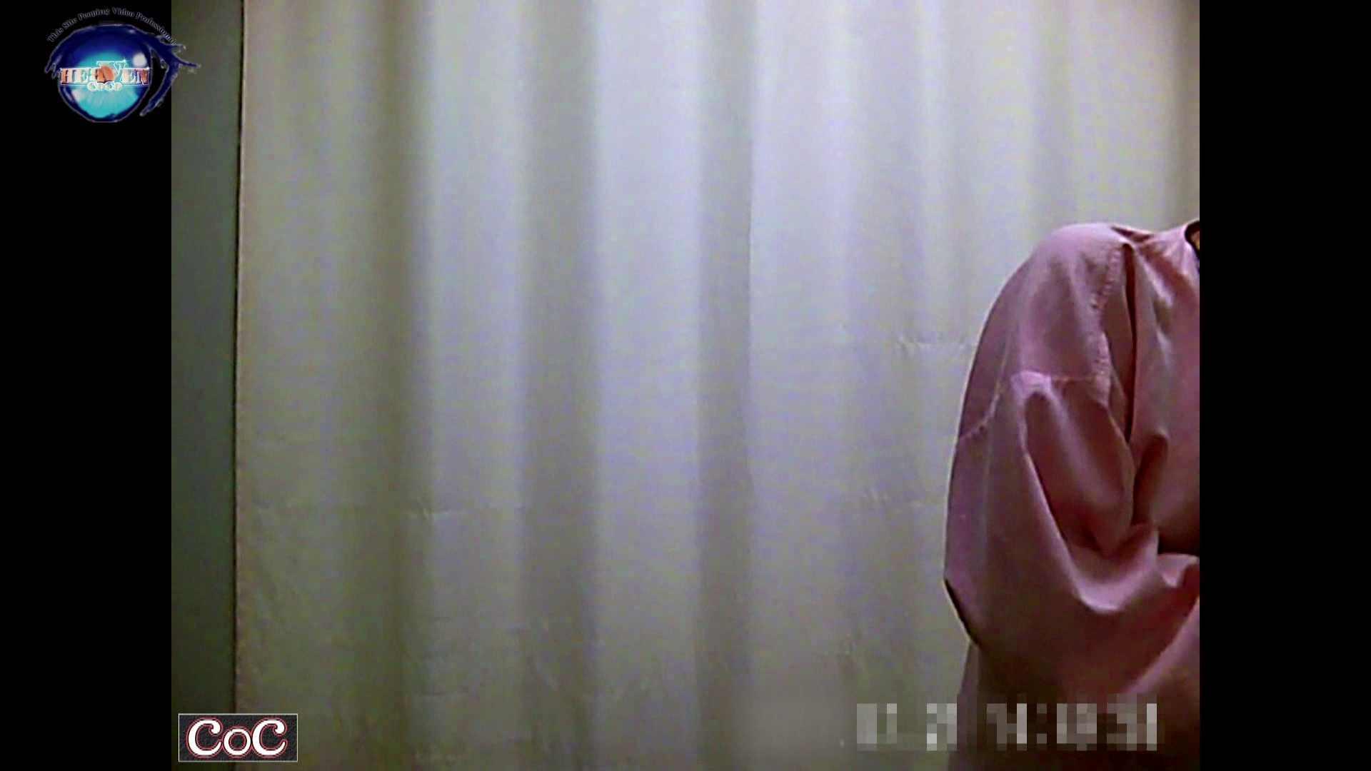 激ヤバ健康診断!着替えの一部始終.vol.04※本編ボカシ・目線無し ギャルのエロ動画 オマンコ無修正動画無料 104PIX 7