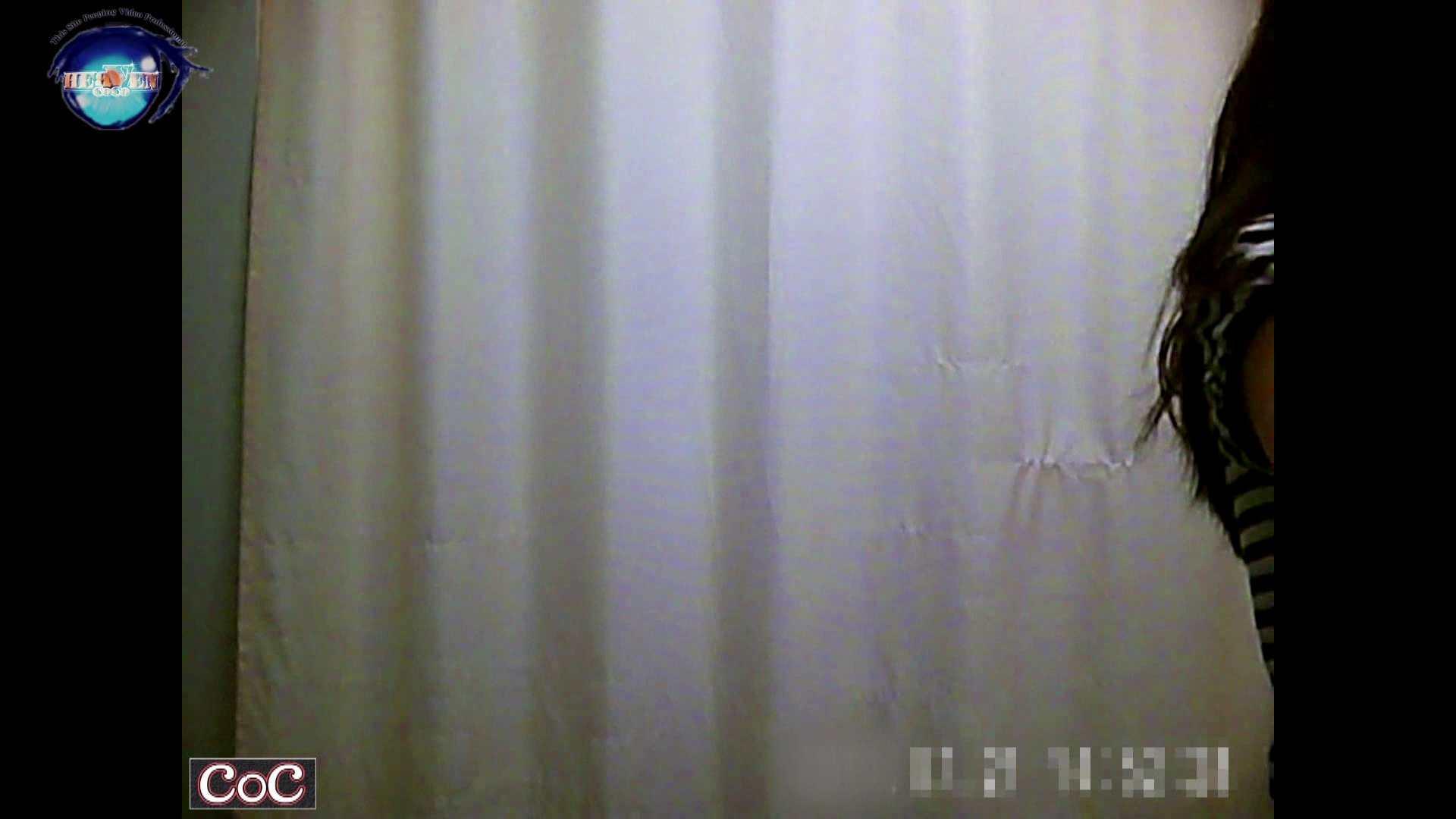 激ヤバ健康診断!着替えの一部始終.vol.04※本編ボカシ・目線無し 盗撮シリーズ | 裸体  104PIX 26