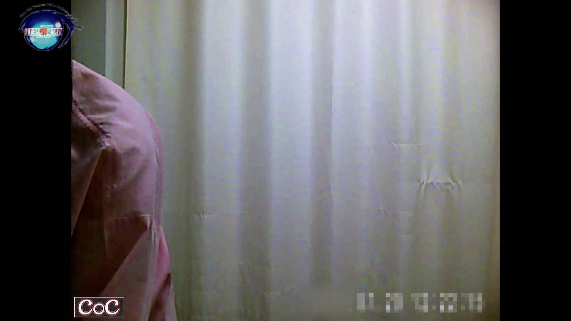 激ヤバ健康診断!着替えの一部始終.vol.04※本編ボカシ・目線無し ナースのエロ動画 オメコ無修正動画無料 104PIX 29