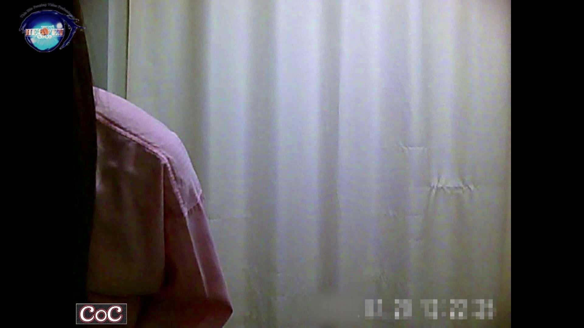 激ヤバ健康診断!着替えの一部始終.vol.04※本編ボカシ・目線無し 盗撮シリーズ | 裸体  104PIX 31