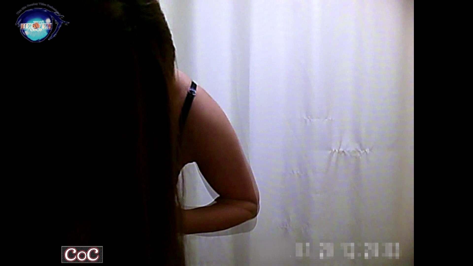 激ヤバ健康診断!着替えの一部始終.vol.04※本編ボカシ・目線無し ギャルのエロ動画 オマンコ無修正動画無料 104PIX 37