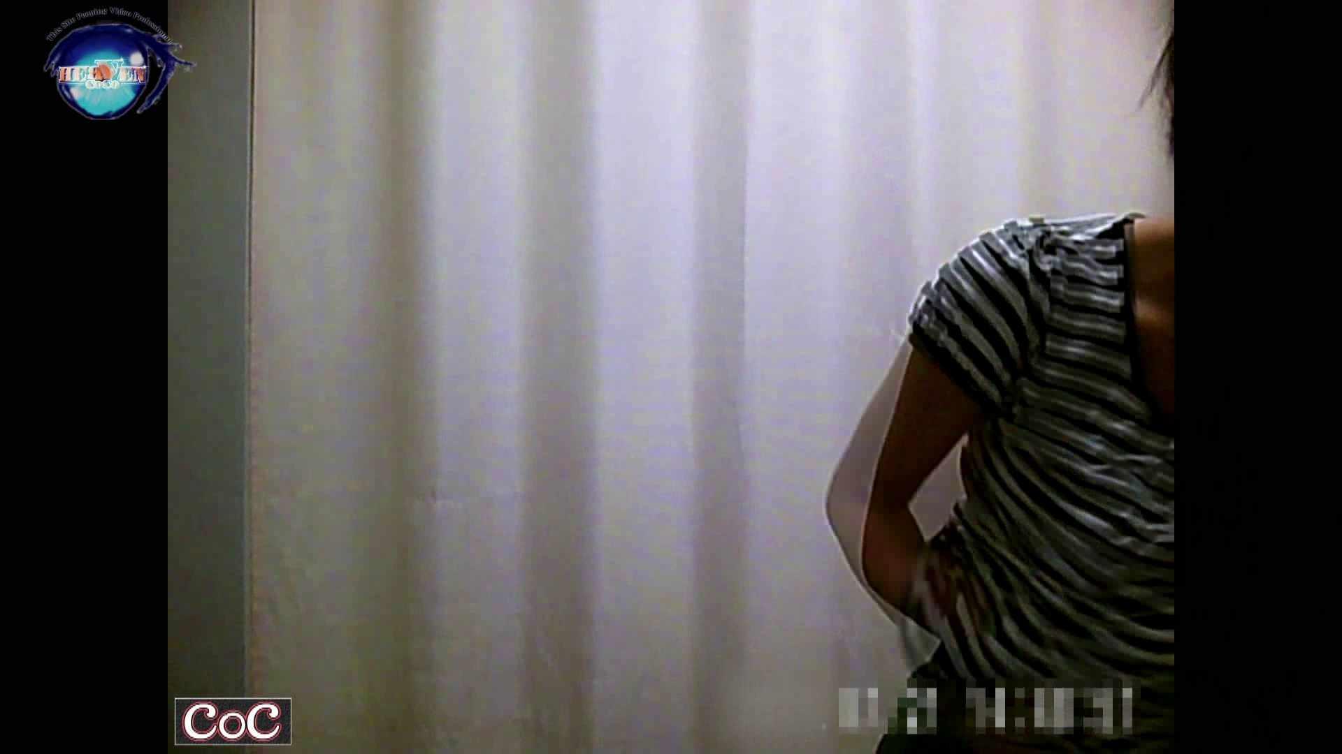 激ヤバ健康診断!着替えの一部始終.vol.04※本編ボカシ・目線無し ギャルのエロ動画 オマンコ無修正動画無料 104PIX 97