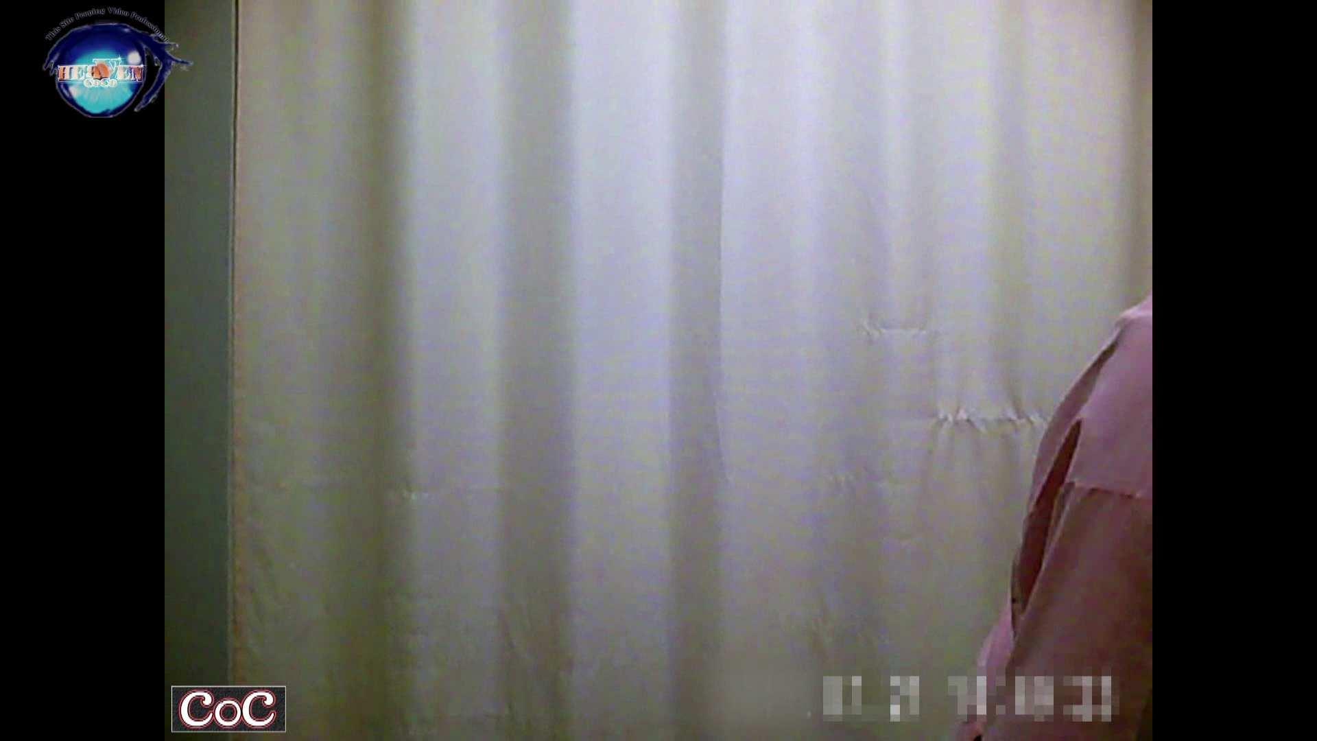 激ヤバ健康診断!着替えの一部始終.vol.04※本編ボカシ・目線無し ギャルのエロ動画 オマンコ無修正動画無料 104PIX 102