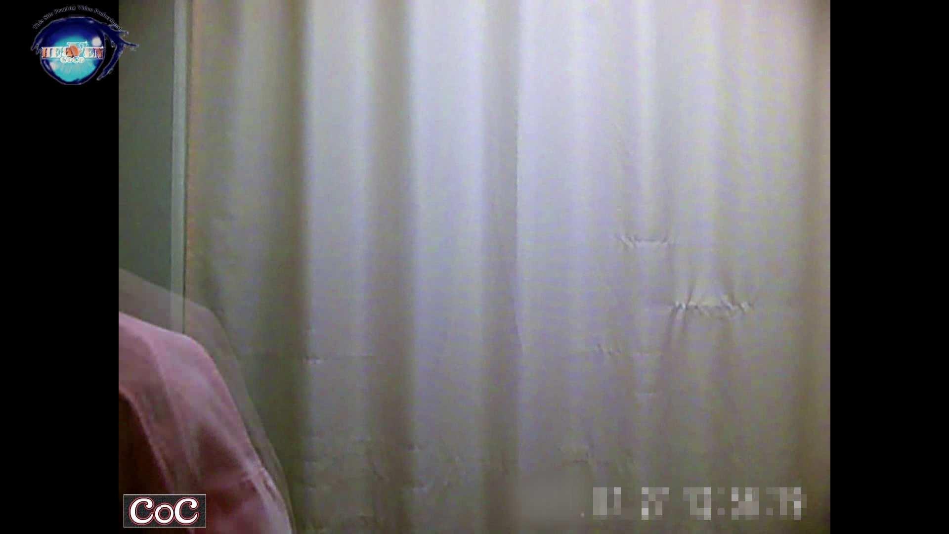 激ヤバ健康診断!着替えの一部始終.vol.06 ※本編ボカシ・目線無し ナースのエロ動画 | 着替え のぞき 105PIX 26