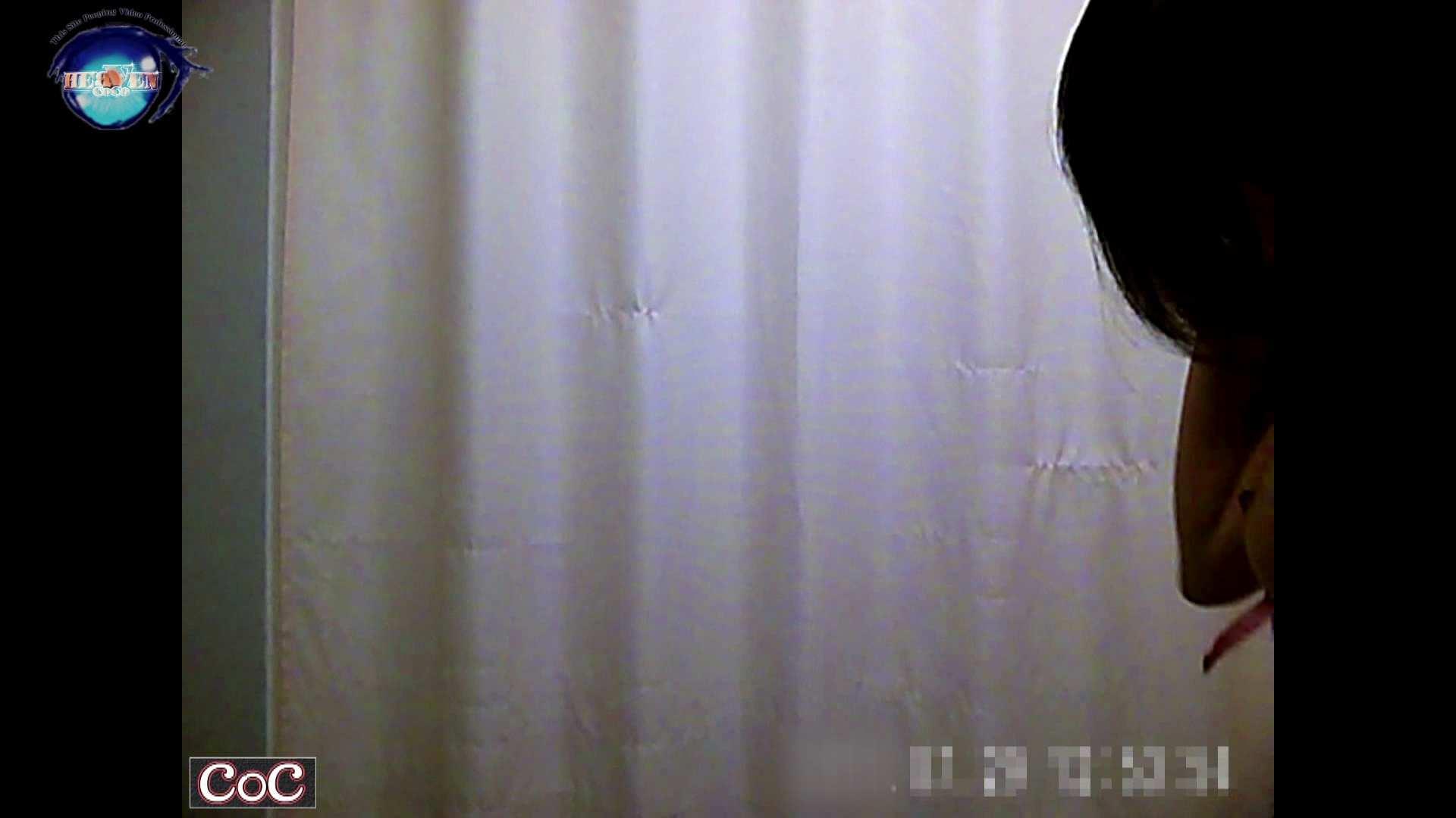 激ヤバ健康診断!着替えの一部始終.vol.07※本編ボカシ・目線無し 着替え おめこ無修正画像 110PIX 52