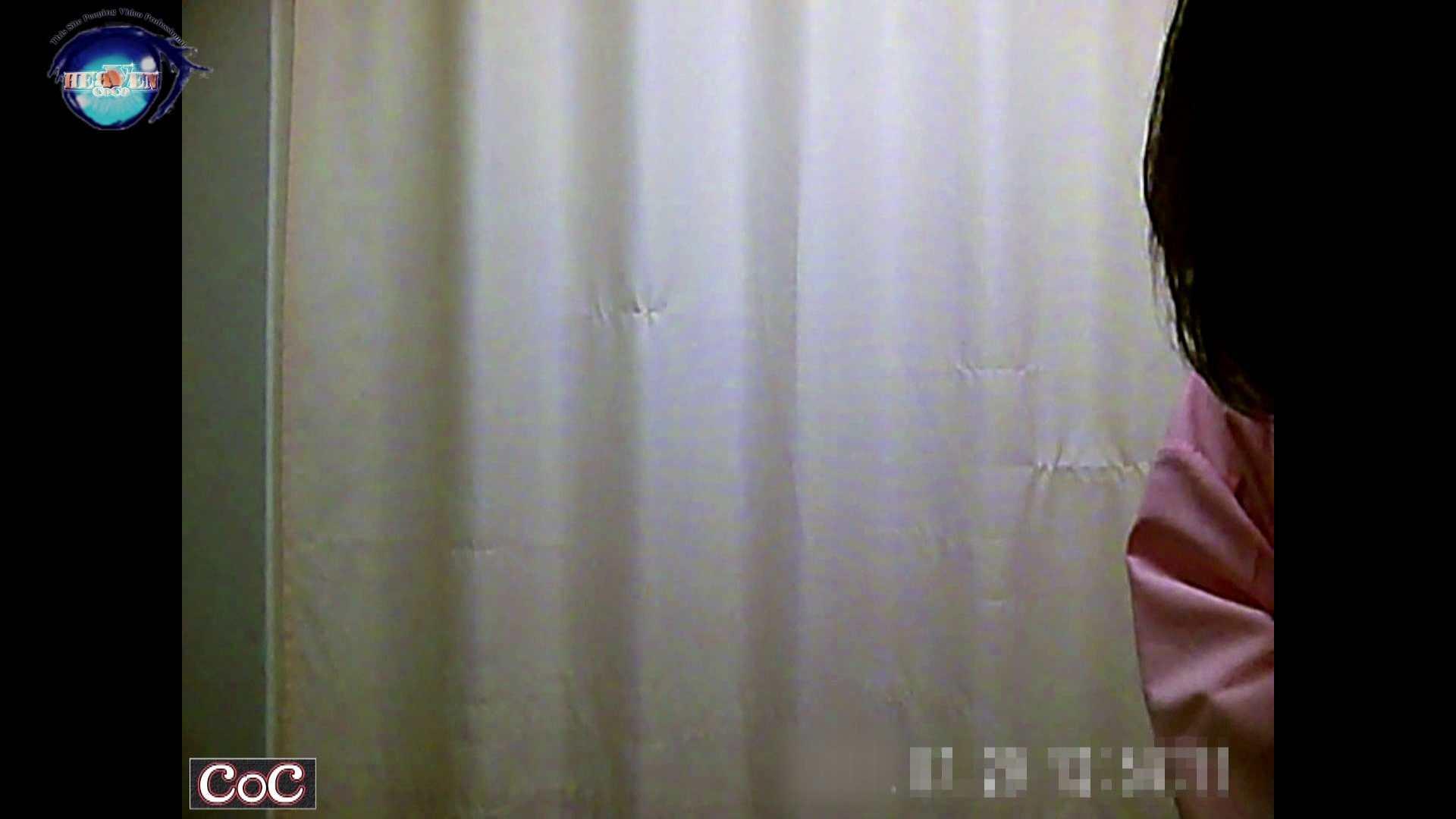 激ヤバ健康診断!着替えの一部始終.vol.07※本編ボカシ・目線無し 盗撮シリーズ | ギャルのエロ動画  110PIX 56