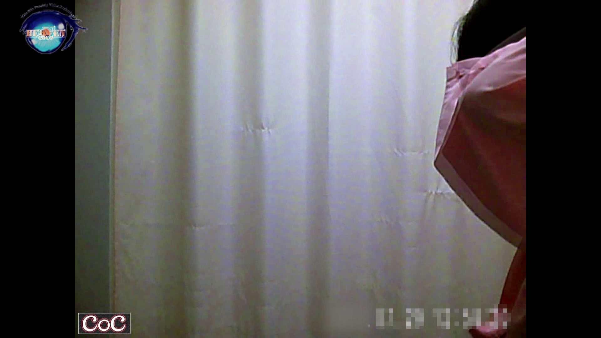 激ヤバ健康診断!着替えの一部始終.vol.07※本編ボカシ・目線無し 裸体 ワレメ動画紹介 110PIX 58