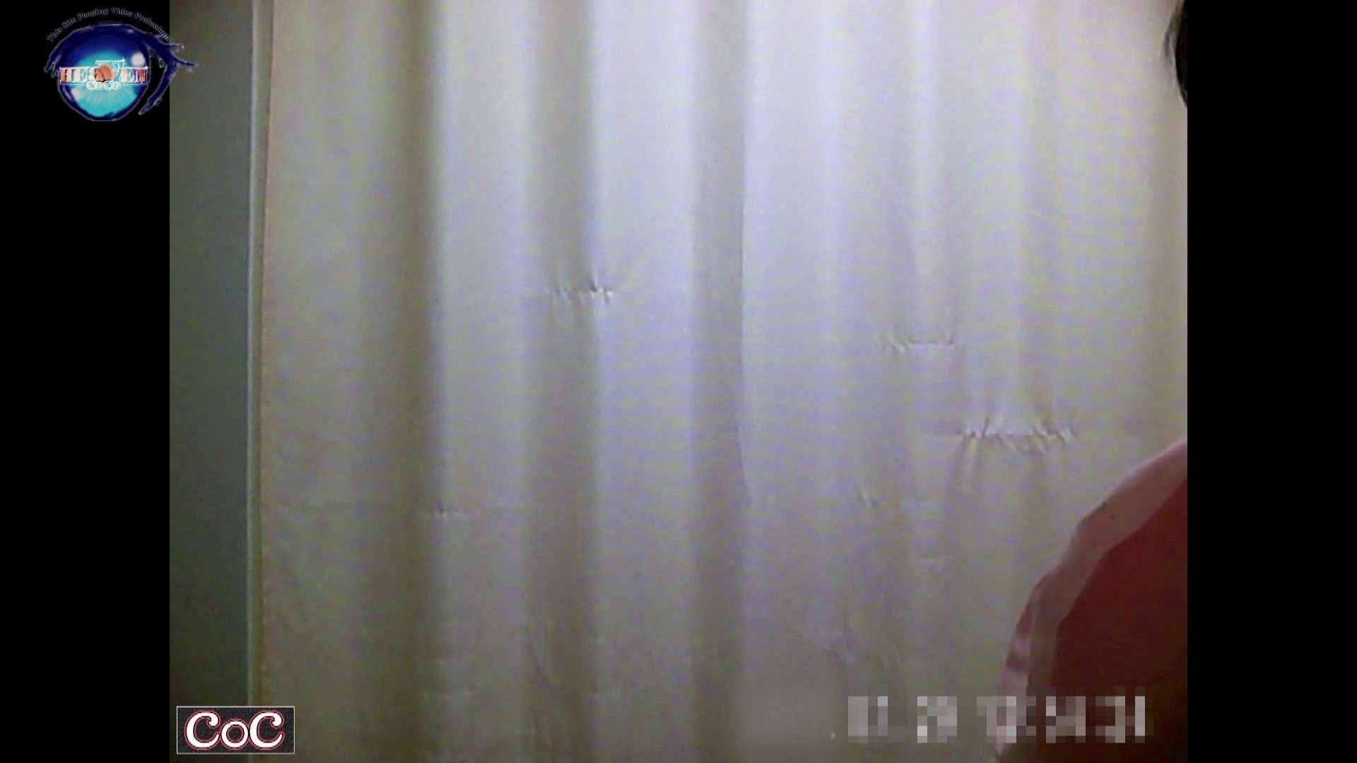 激ヤバ健康診断!着替えの一部始終.vol.07※本編ボカシ・目線無し ナースのエロ動画 おめこ無修正動画無料 110PIX 59
