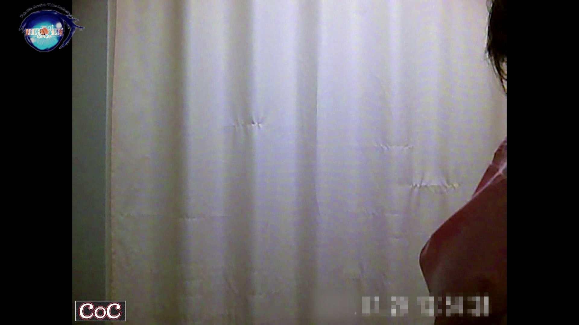 激ヤバ健康診断!着替えの一部始終.vol.07※本編ボカシ・目線無し 盗撮シリーズ  110PIX 60