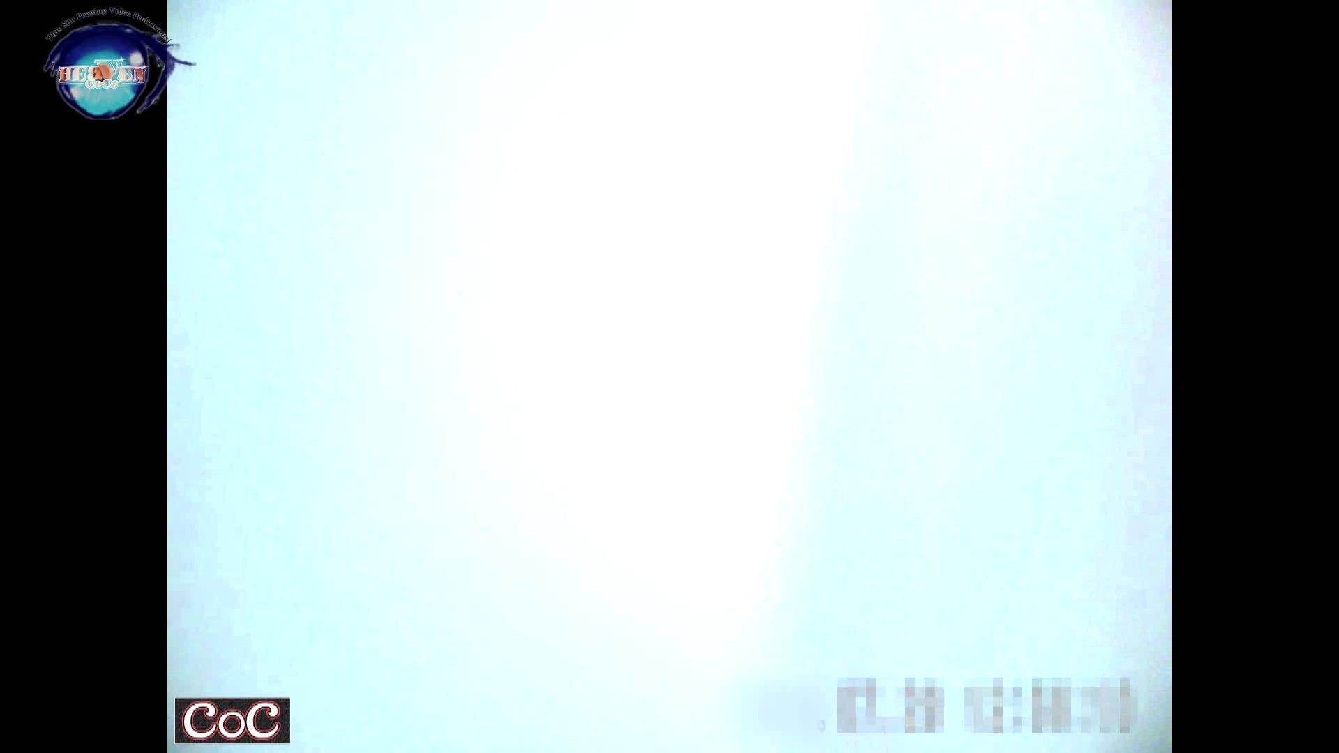 激ヤバ健康診断!着替えの一部始終.vol.07※本編ボカシ・目線無し 着替え おめこ無修正画像 110PIX 72