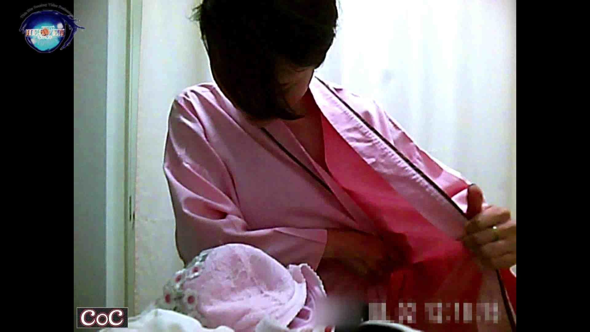 激ヤバ健康診断!着替えの一部始終.vol.08※本編ボカシ・目線無し 裸体 | ナースのエロ動画  96PIX 51