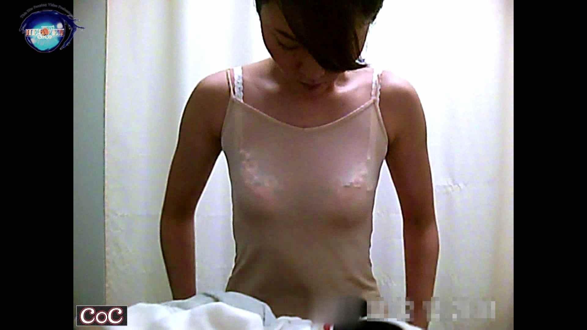 激ヤバ健康診断!着替えの一部始終.vol.08※本編ボカシ・目線無し 裸体 | ナースのエロ動画  96PIX 61
