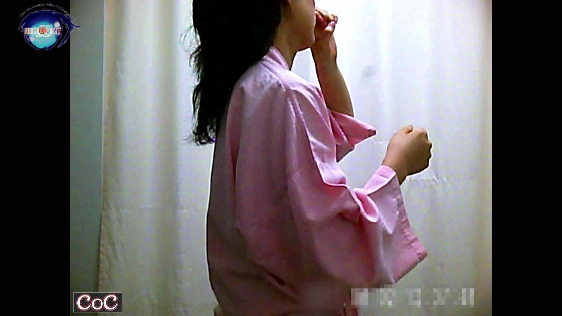激ヤバ健康診断!着替えの一部始終.vol.08※本編ボカシ・目線無し 裸体 | ナースのエロ動画  96PIX 71