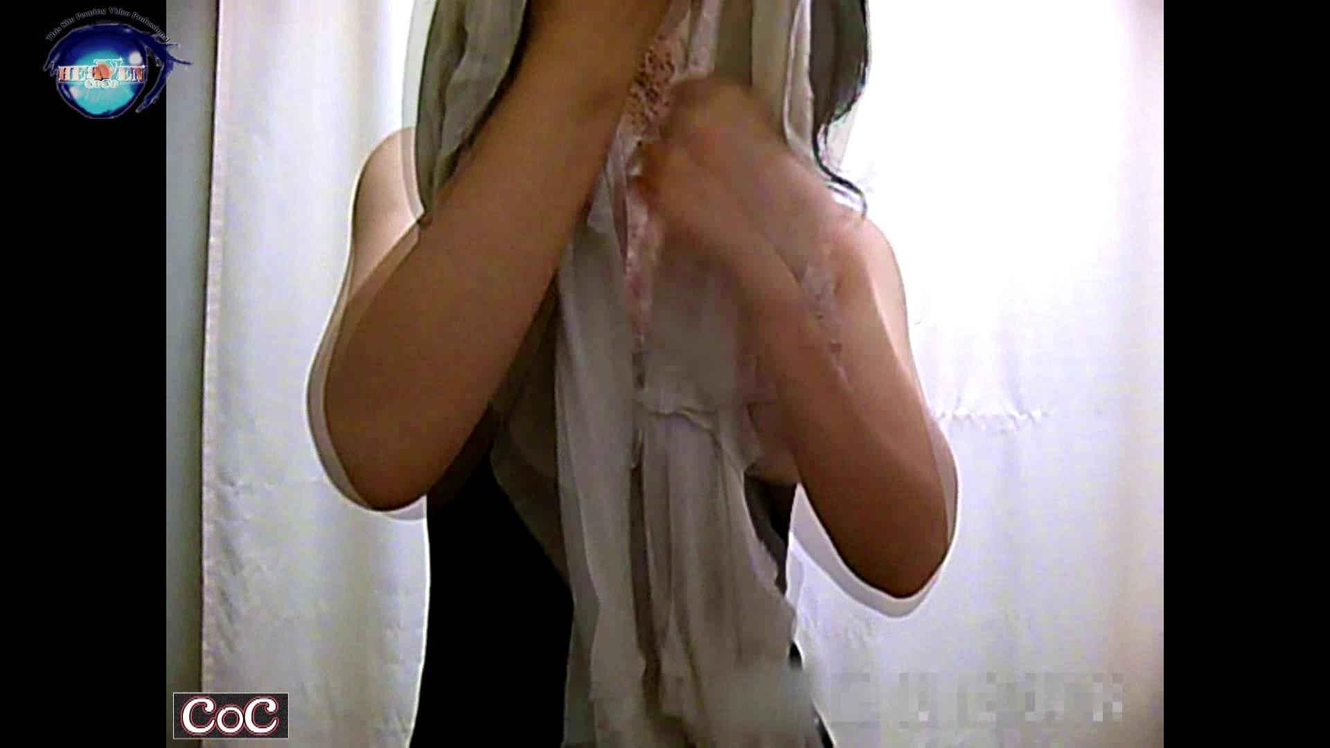 激ヤバ健康診断!着替えの一部始終.vol.08※本編ボカシ・目線無し 盗撮シリーズ 盗み撮り動画 96PIX 77